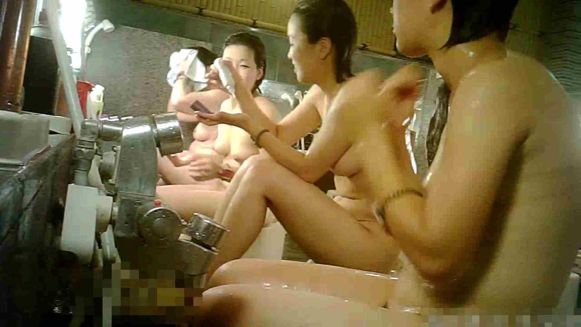 手を染めてしまった女性盗撮師の女風呂潜入記 vol.006 高画質   盗撮  66pic 40