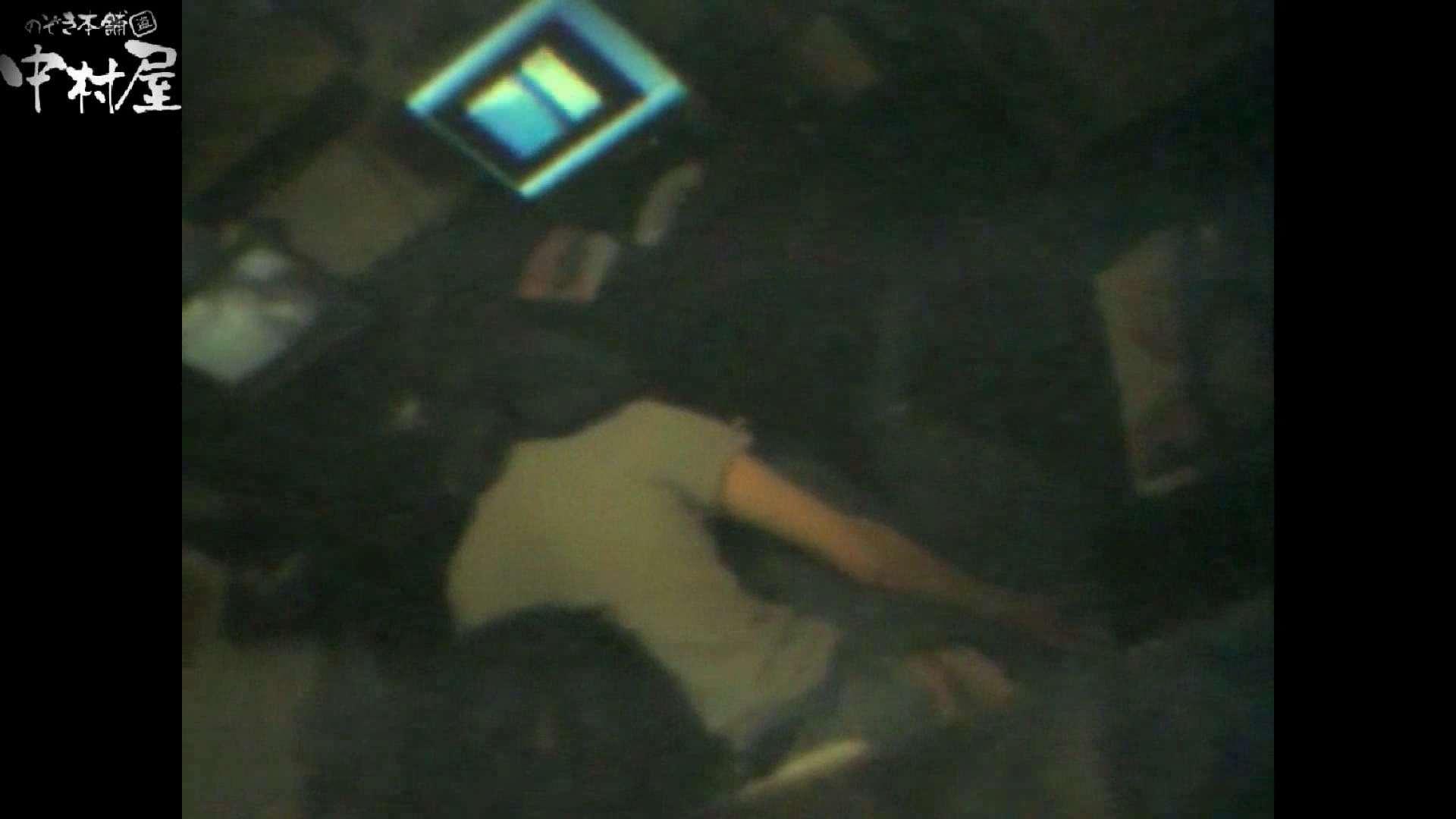 インターネットカフェの中で起こっている出来事 vol.002 性欲丸出し   卑猥  53pic 3