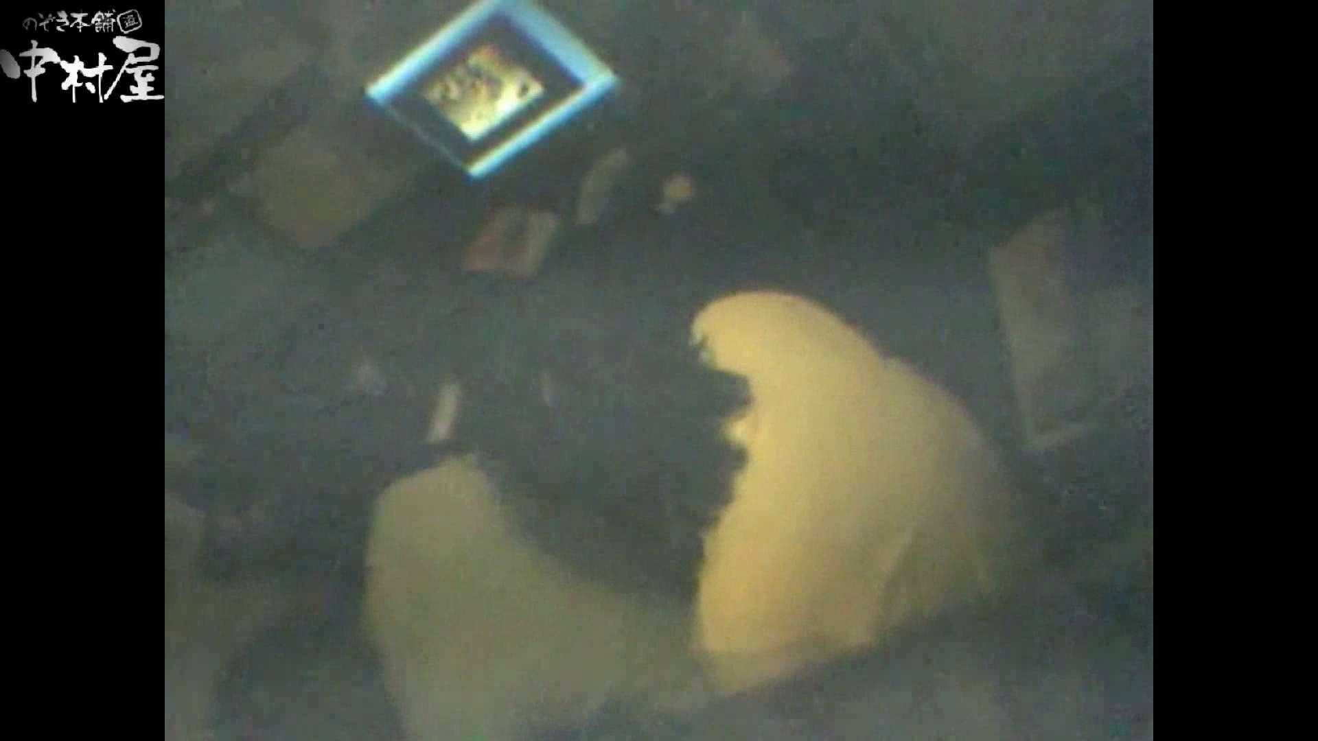 インターネットカフェの中で起こっている出来事 vol.002 性欲丸出し   卑猥  53pic 5