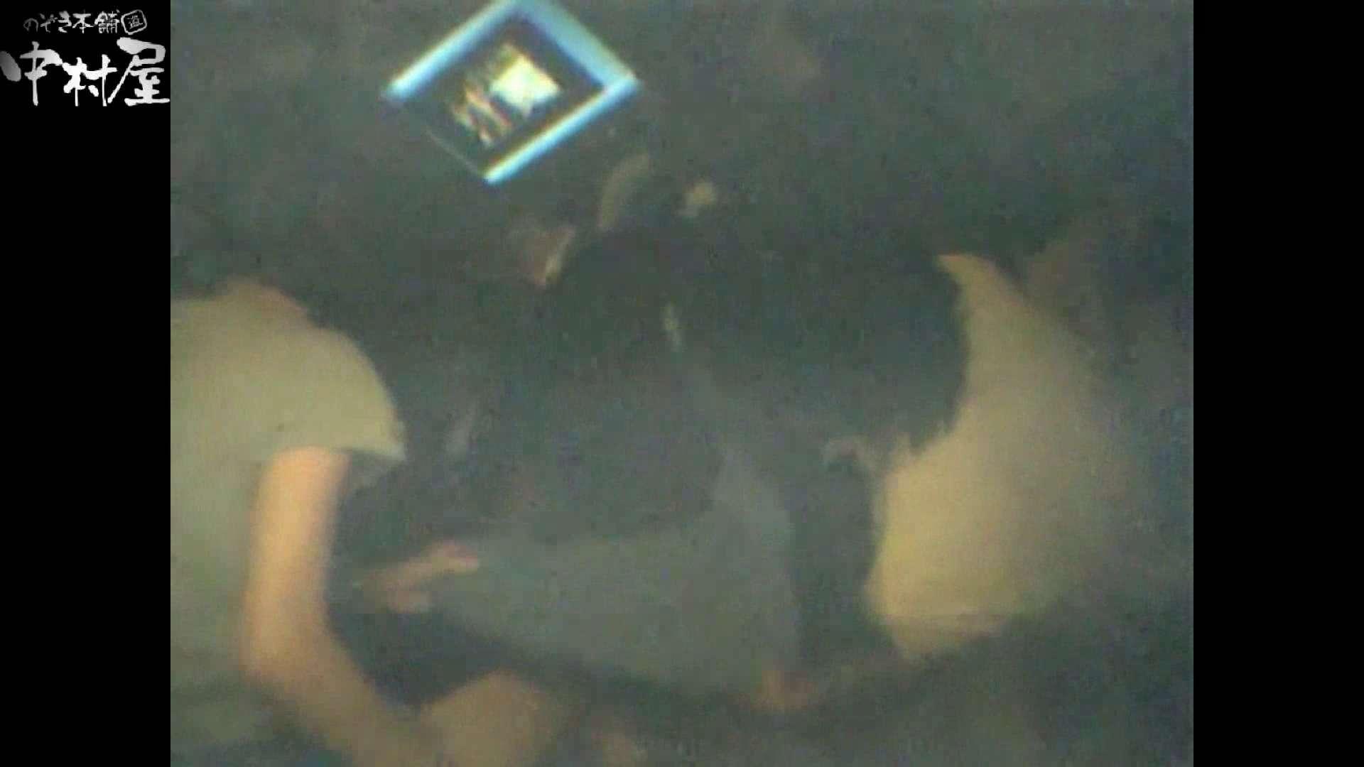インターネットカフェの中で起こっている出来事 vol.002 性欲丸出し   卑猥  53pic 15