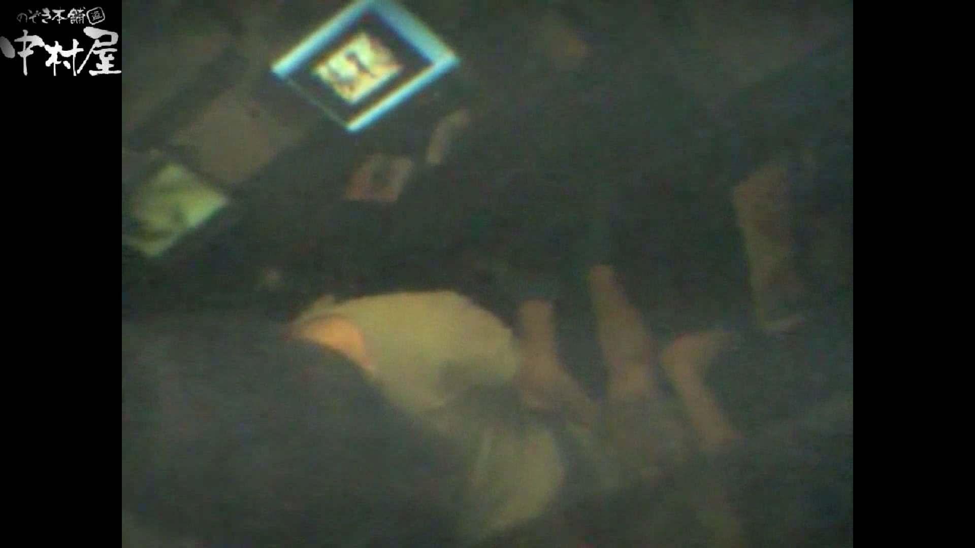 インターネットカフェの中で起こっている出来事 vol.002 性欲丸出し   卑猥  53pic 27