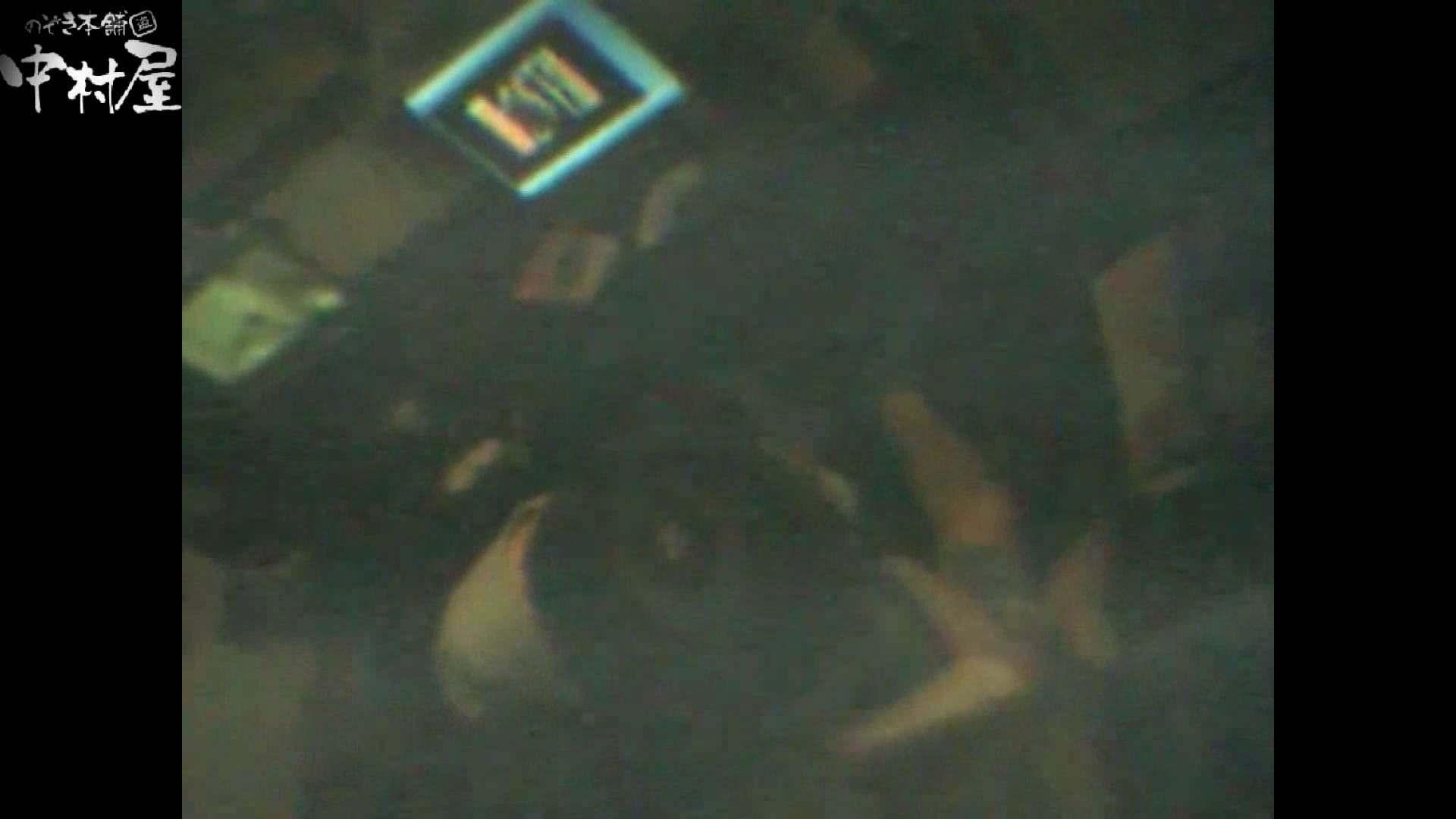 インターネットカフェの中で起こっている出来事 vol.002 性欲丸出し   卑猥  53pic 29
