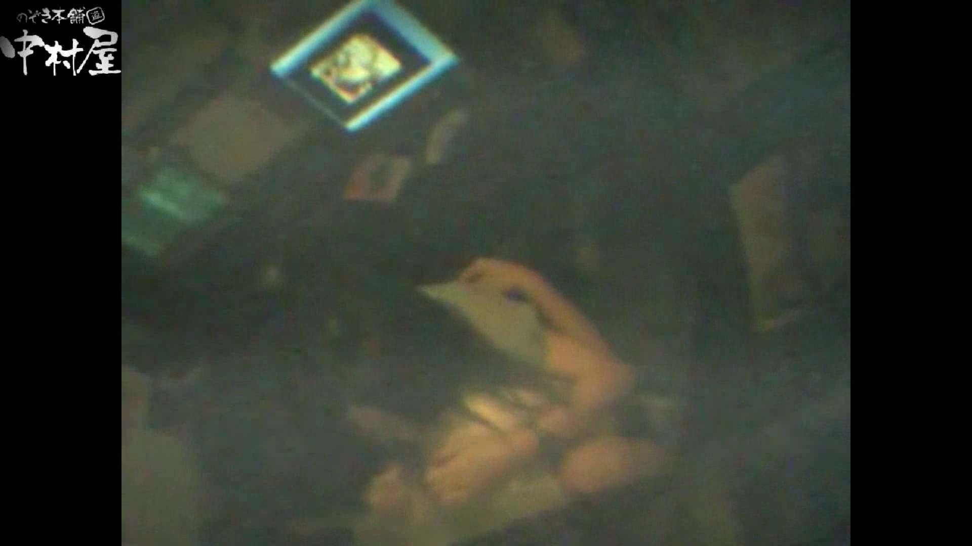 インターネットカフェの中で起こっている出来事 vol.002 性欲丸出し   卑猥  53pic 33