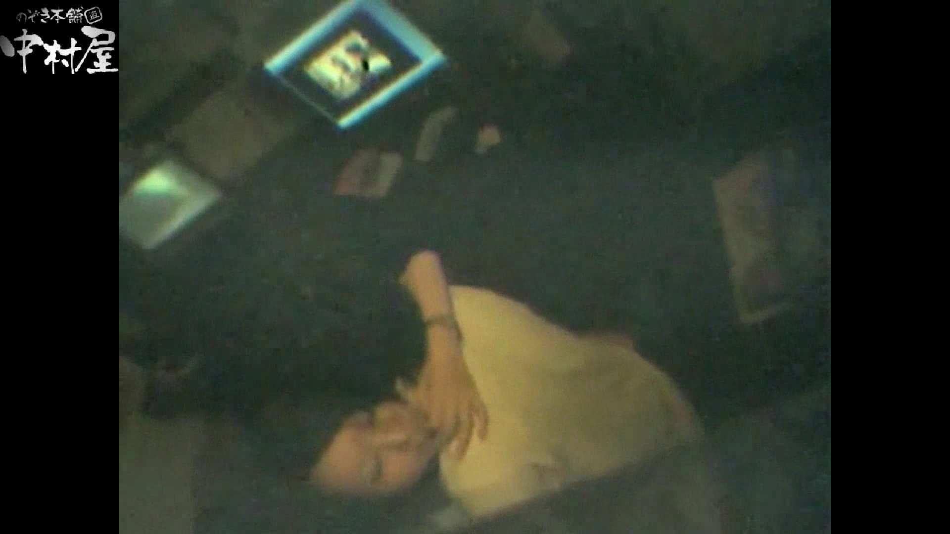 インターネットカフェの中で起こっている出来事 vol.002 性欲丸出し   卑猥  53pic 39