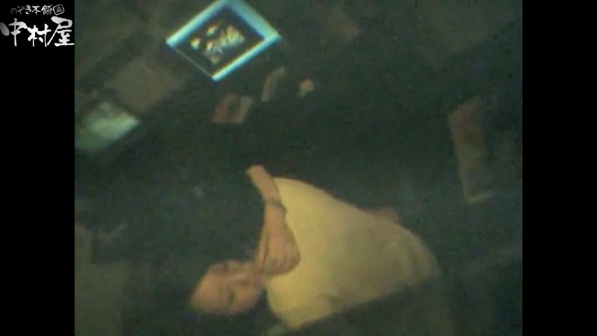 インターネットカフェの中で起こっている出来事 vol.002 性欲丸出し   卑猥  53pic 40