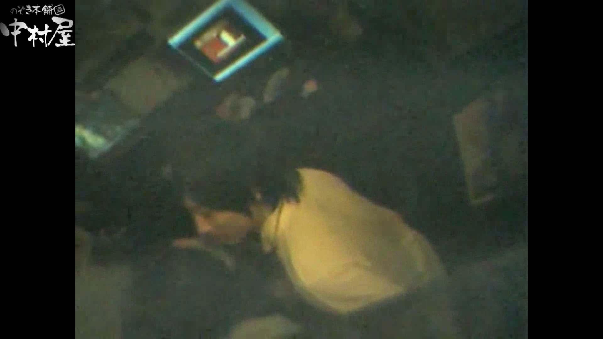 インターネットカフェの中で起こっている出来事 vol.002 性欲丸出し   卑猥  53pic 41