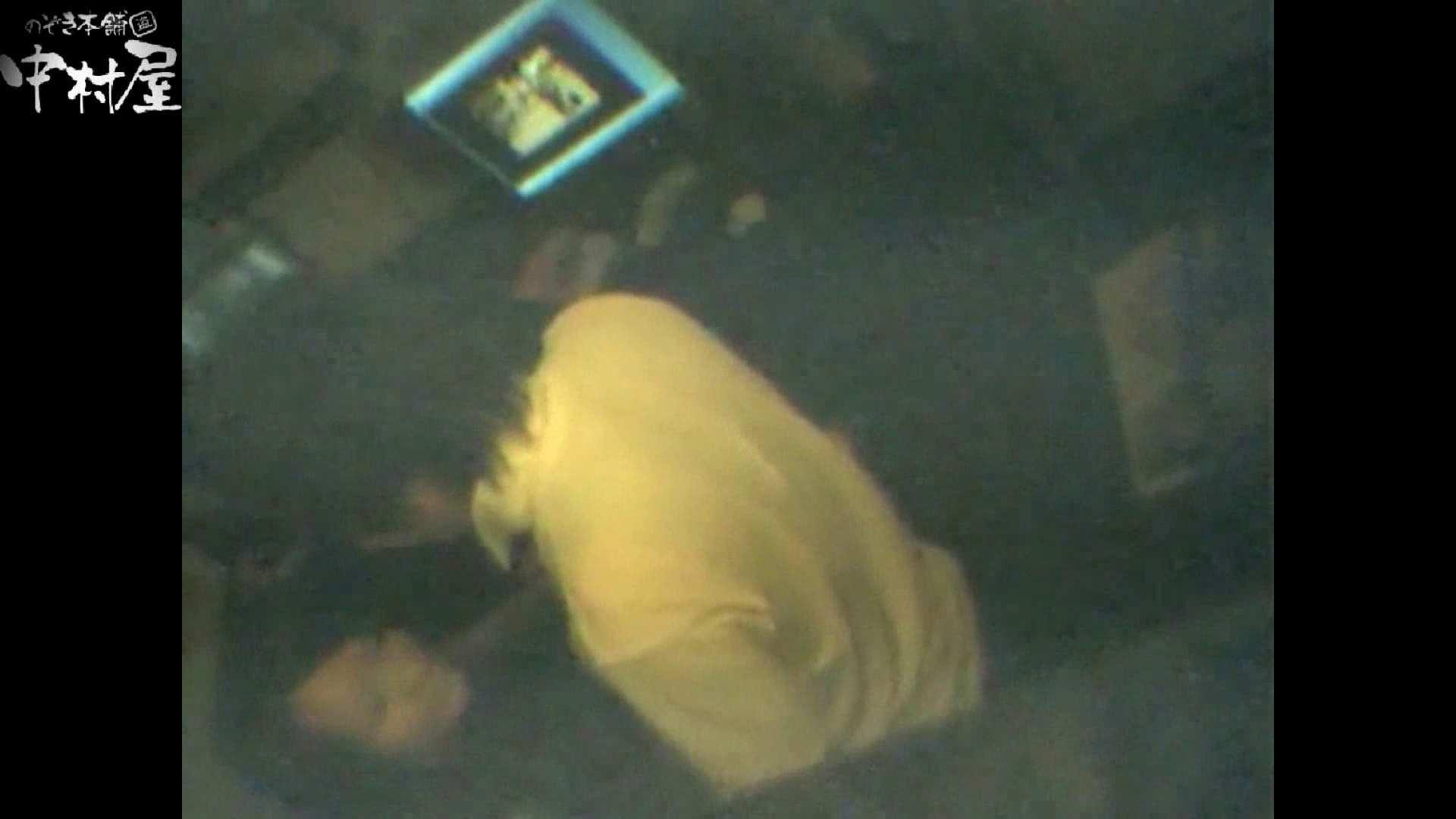 インターネットカフェの中で起こっている出来事 vol.002 性欲丸出し   卑猥  53pic 44