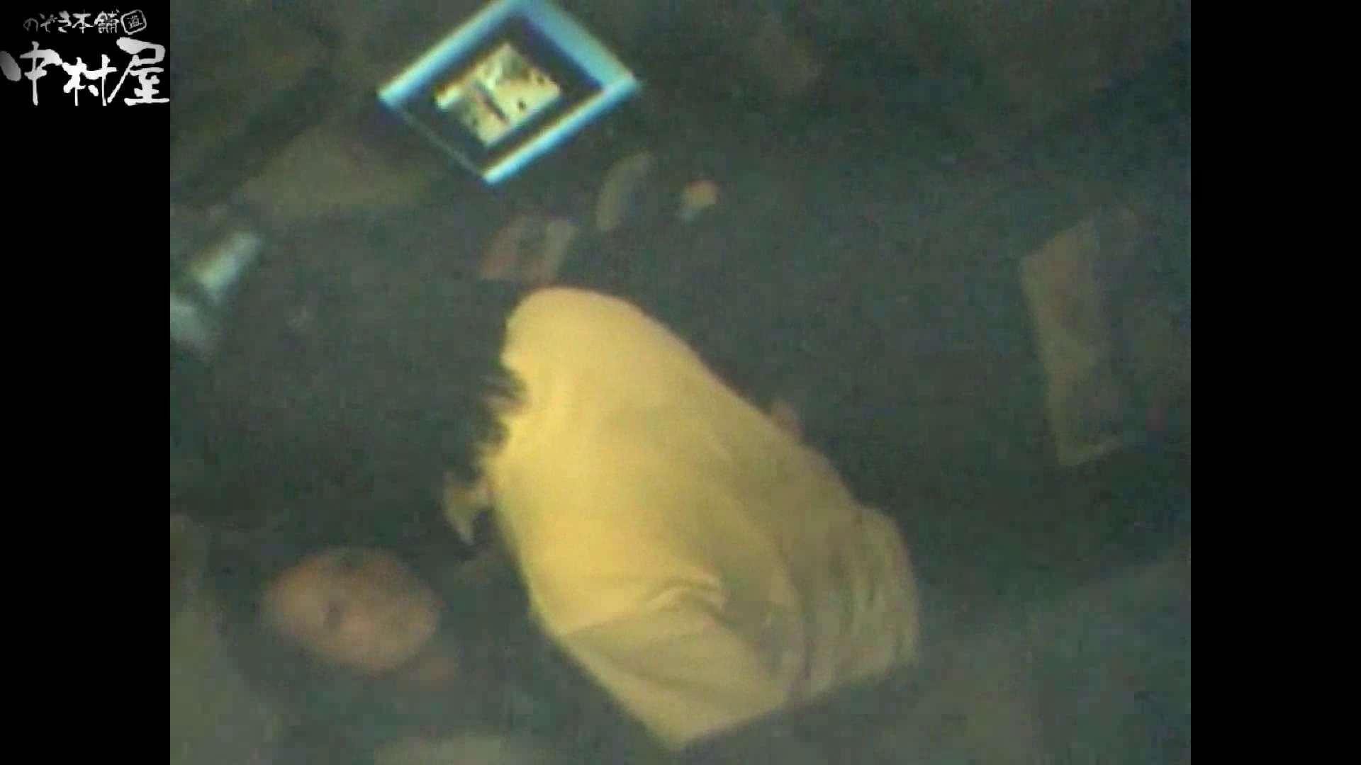 インターネットカフェの中で起こっている出来事 vol.002 性欲丸出し   卑猥  53pic 45