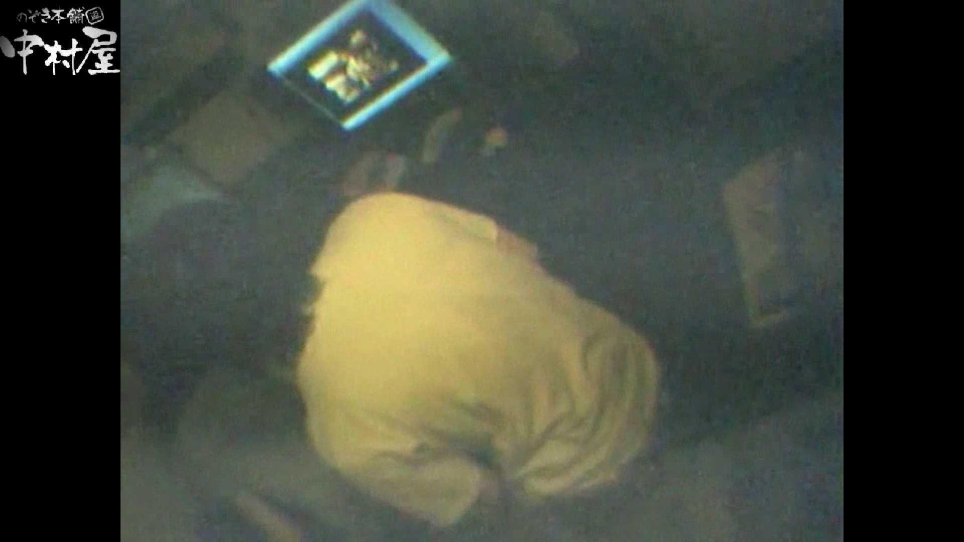 インターネットカフェの中で起こっている出来事 vol.002 性欲丸出し   卑猥  53pic 49