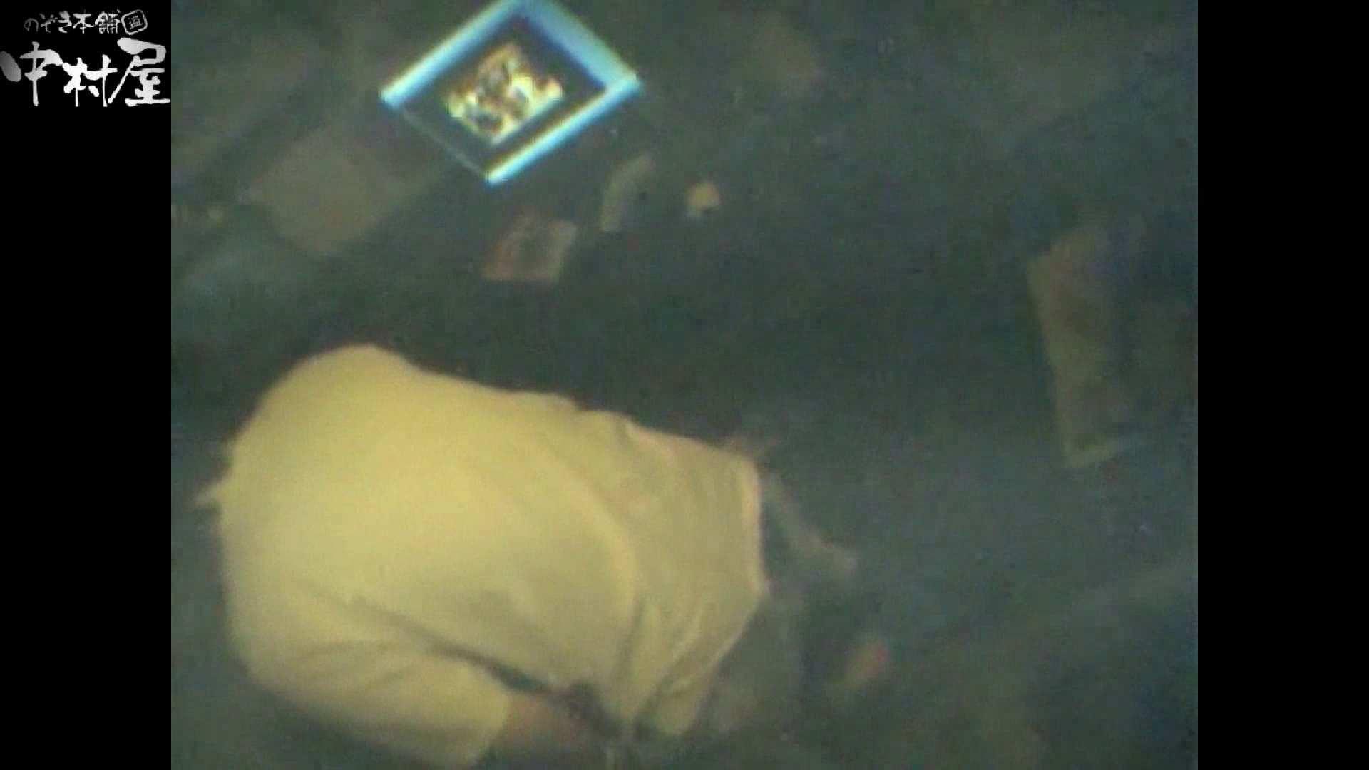 インターネットカフェの中で起こっている出来事 vol.002 性欲丸出し   卑猥  53pic 50