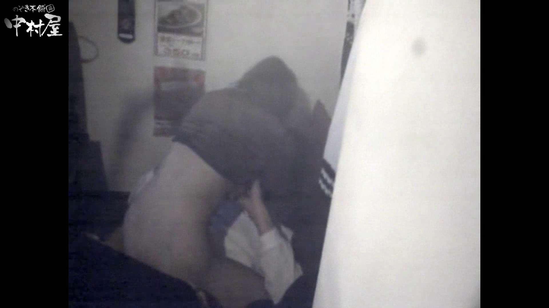 インターネットカフェの中で起こっている出来事 vol.012 卑猥 | HなOL  64pic 1