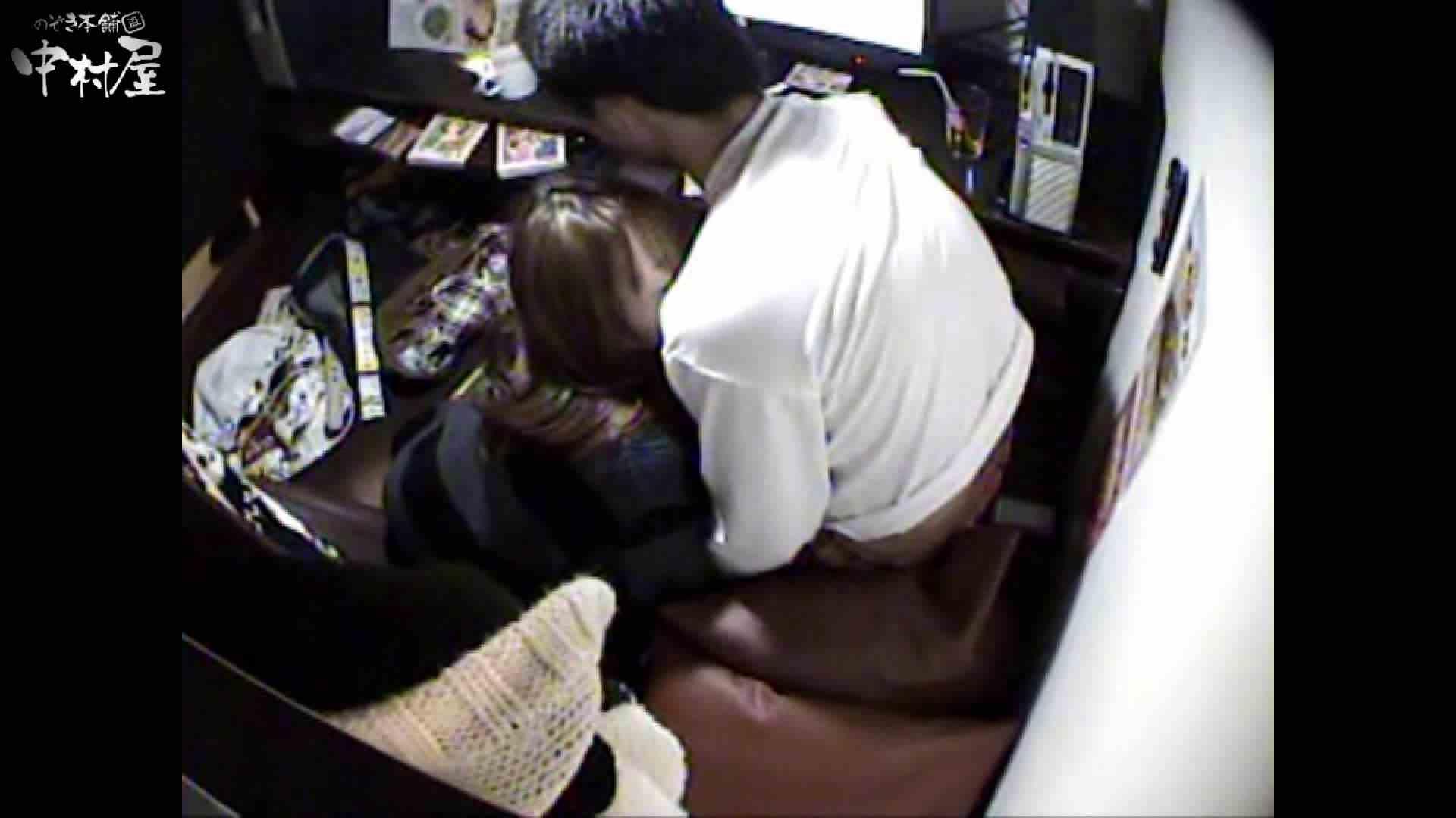 インターネットカフェの中で起こっている出来事 vol.012 卑猥 | HなOL  64pic 3