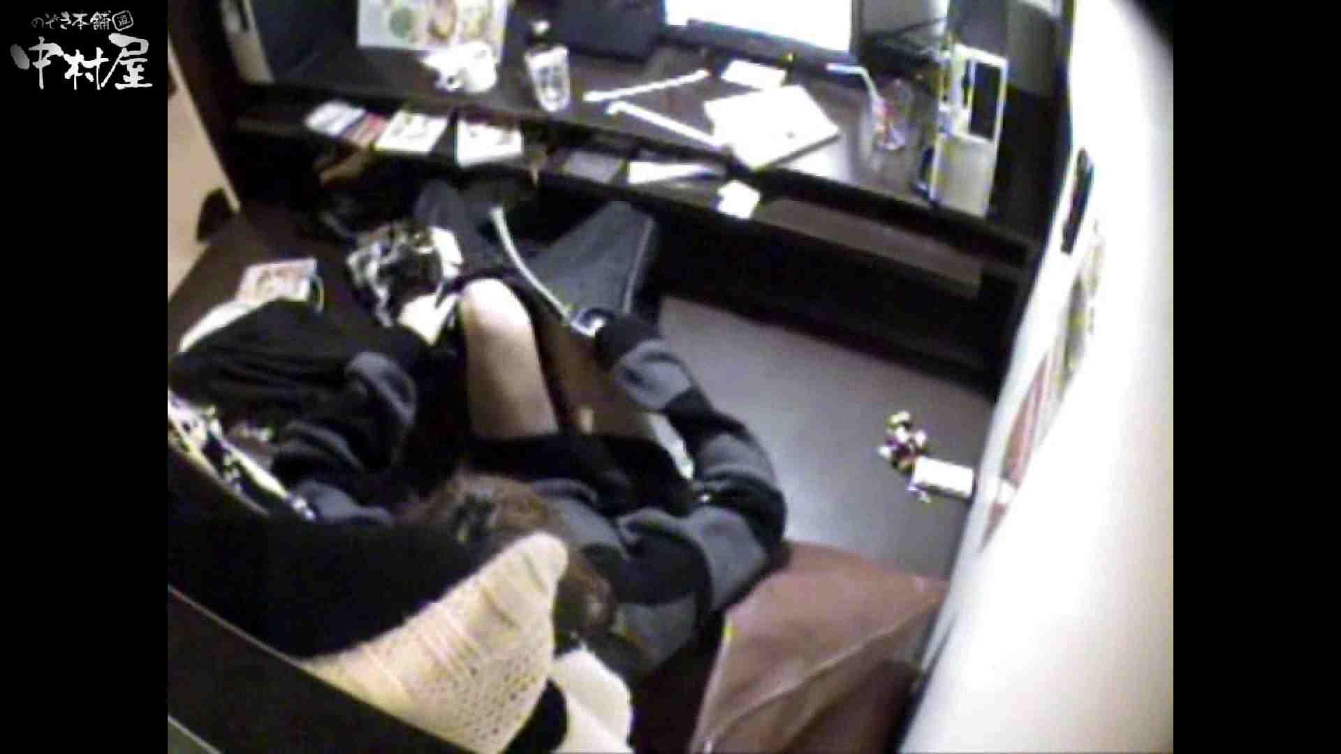 インターネットカフェの中で起こっている出来事 vol.012 卑猥 | HなOL  64pic 7