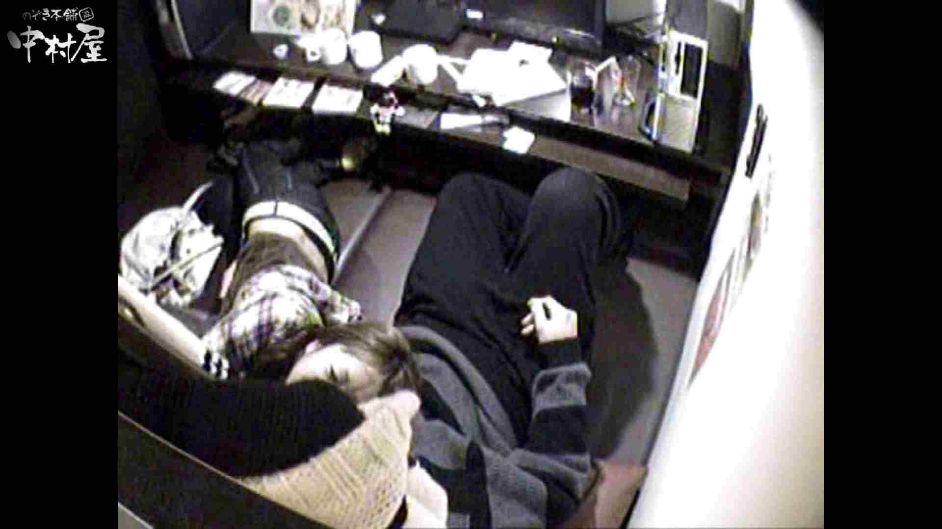 インターネットカフェの中で起こっている出来事 vol.012 卑猥 | HなOL  64pic 12