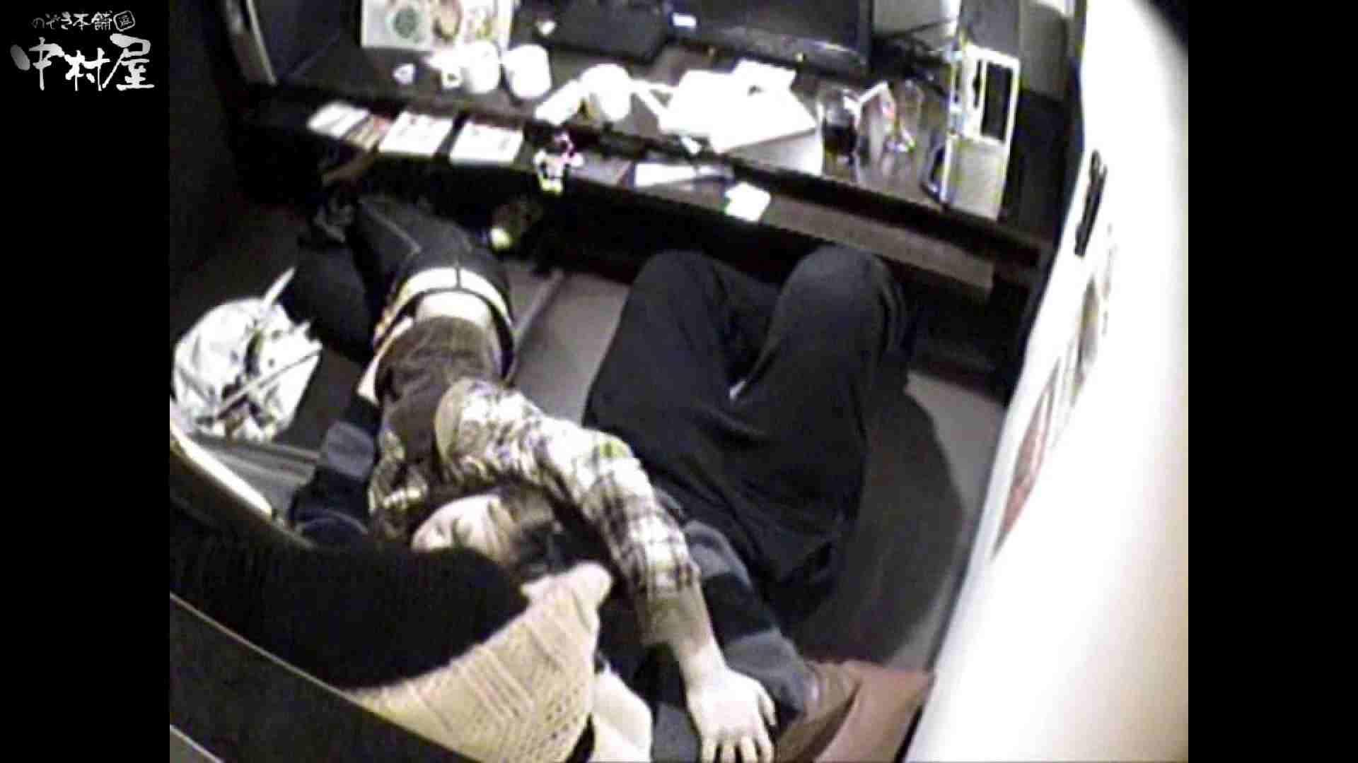 インターネットカフェの中で起こっている出来事 vol.012 卑猥 | HなOL  64pic 14