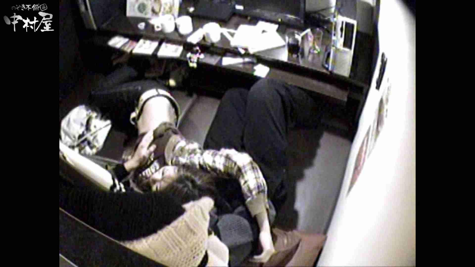 インターネットカフェの中で起こっている出来事 vol.012 卑猥 | HなOL  64pic 16