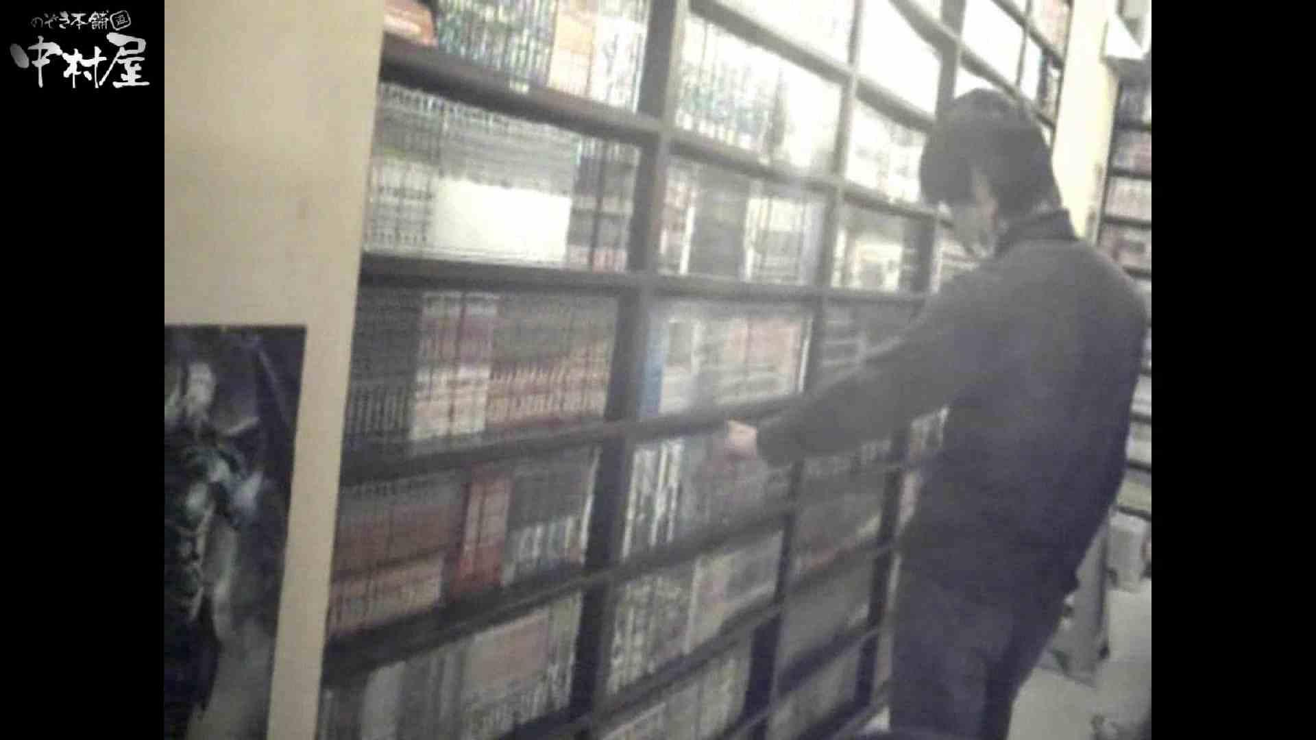 インターネットカフェの中で起こっている出来事 vol.012 卑猥 | HなOL  64pic 24