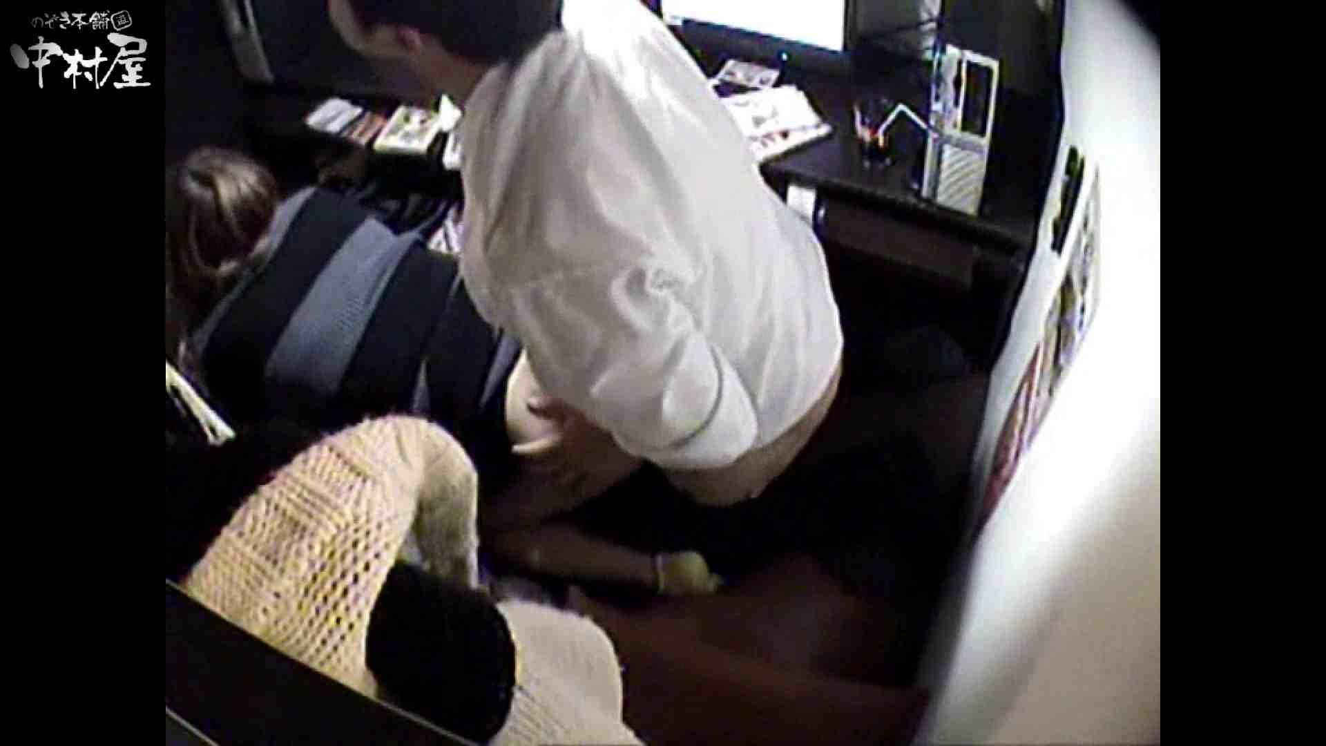 インターネットカフェの中で起こっている出来事 vol.012 卑猥 | HなOL  64pic 32
