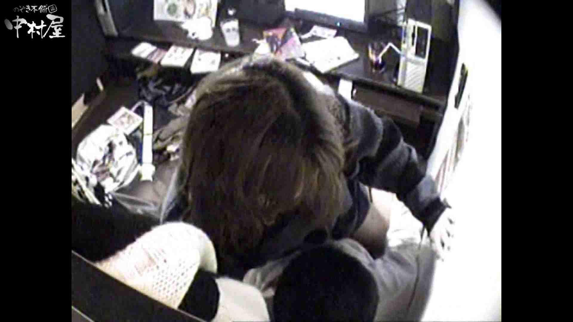 インターネットカフェの中で起こっている出来事 vol.012 卑猥 | HなOL  64pic 37