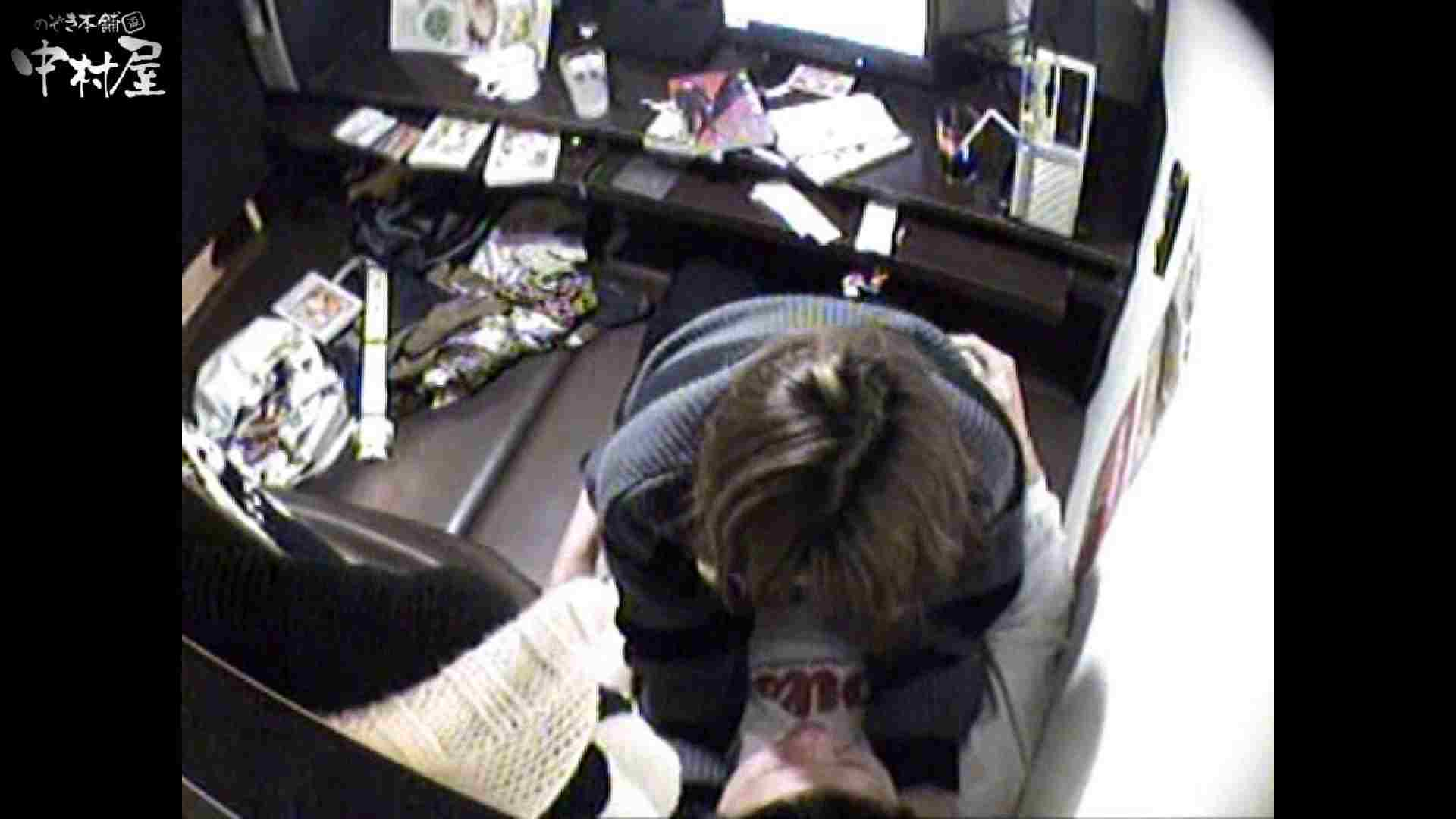 インターネットカフェの中で起こっている出来事 vol.012 卑猥 | HなOL  64pic 42