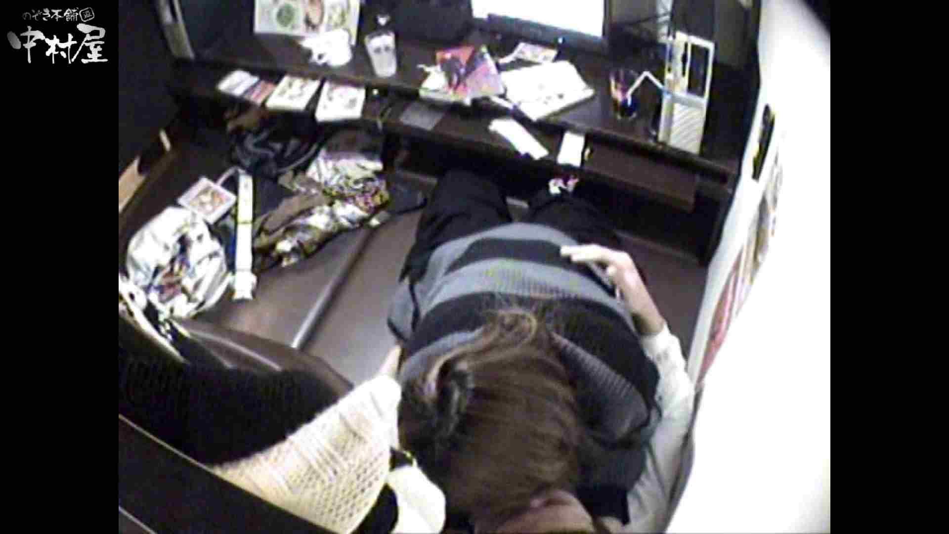 インターネットカフェの中で起こっている出来事 vol.012 卑猥 | HなOL  64pic 43