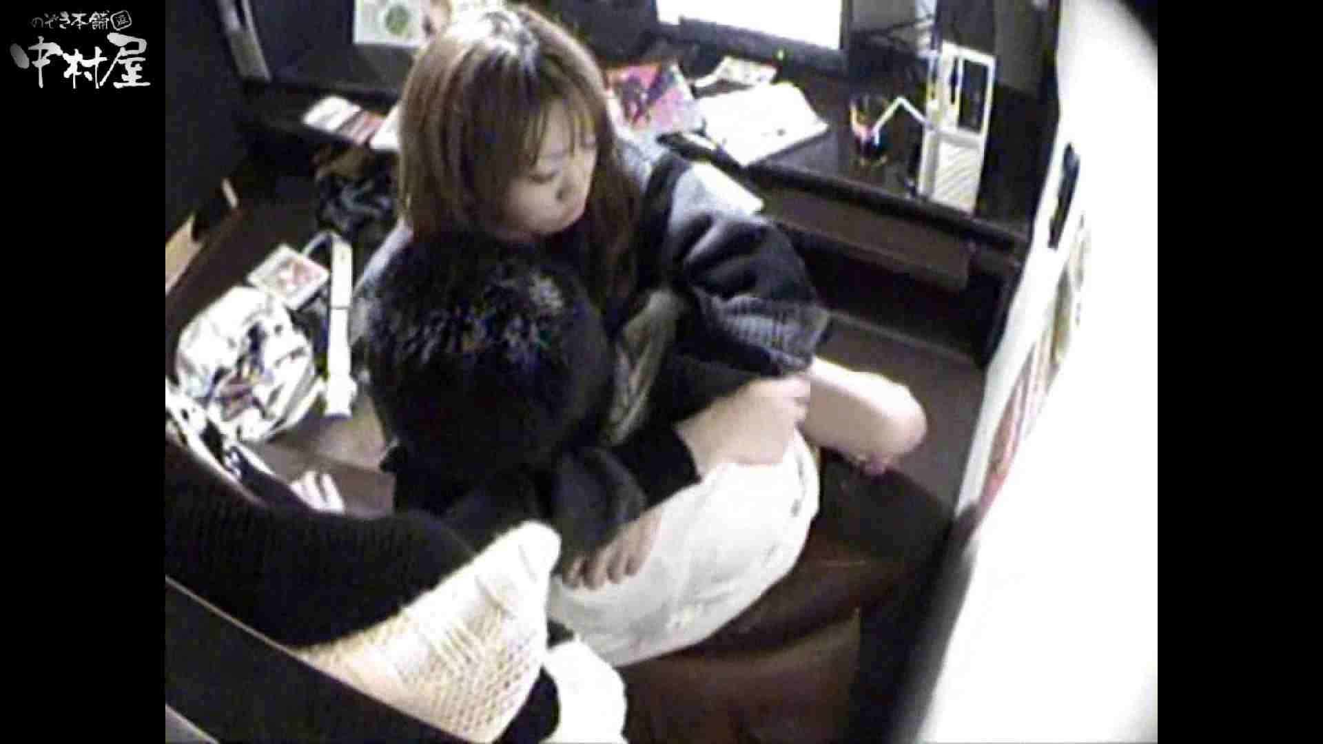 インターネットカフェの中で起こっている出来事 vol.012 卑猥 | HなOL  64pic 46