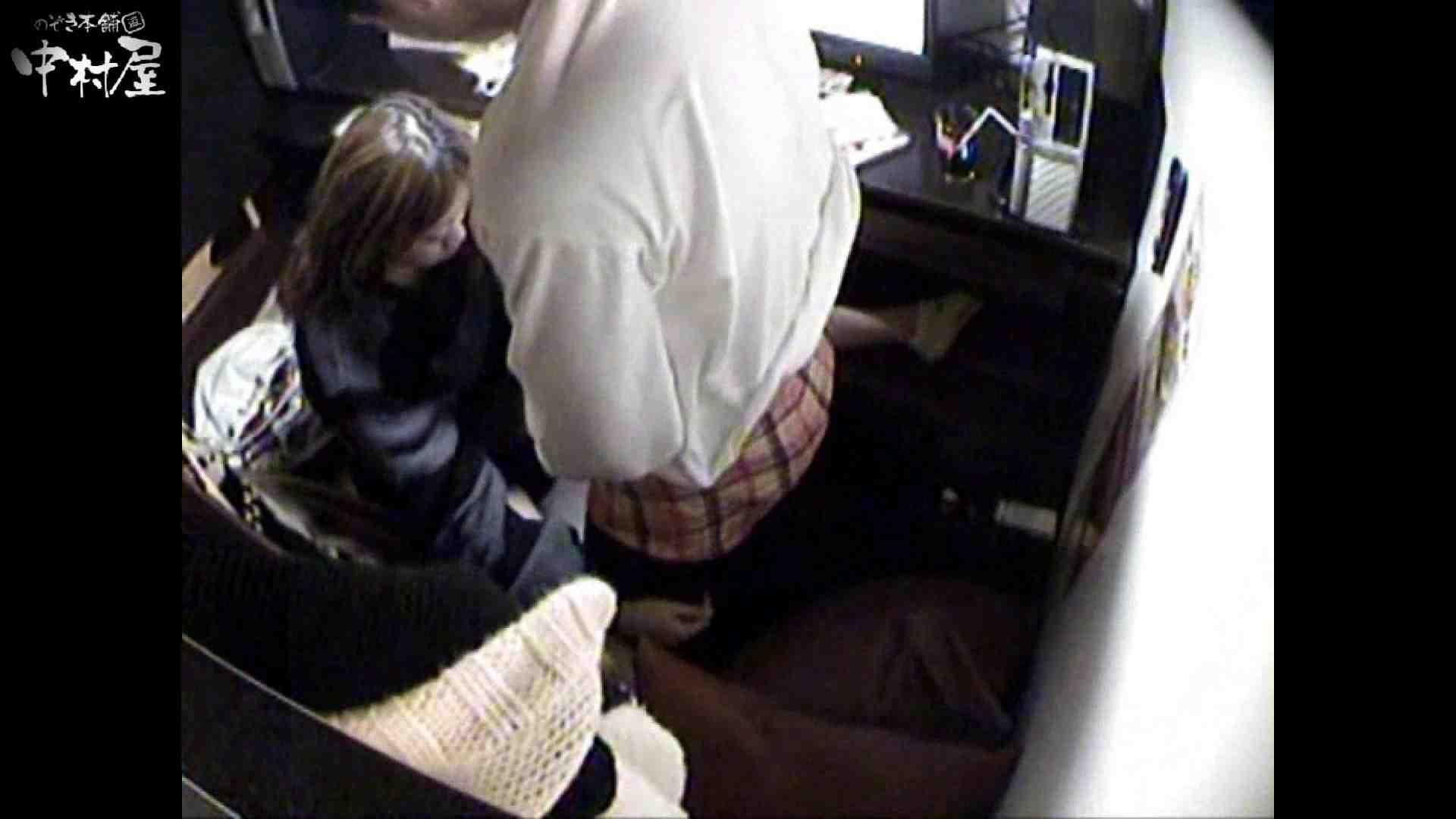 インターネットカフェの中で起こっている出来事 vol.012 卑猥 | HなOL  64pic 53