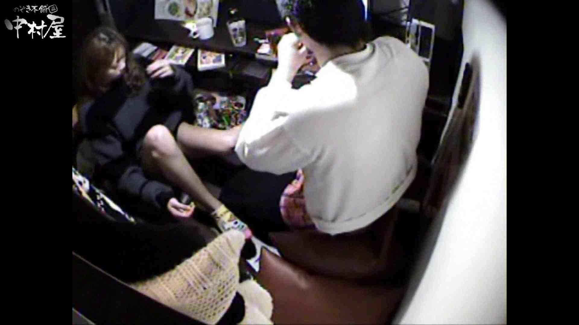 インターネットカフェの中で起こっている出来事 vol.012 卑猥 | HなOL  64pic 63