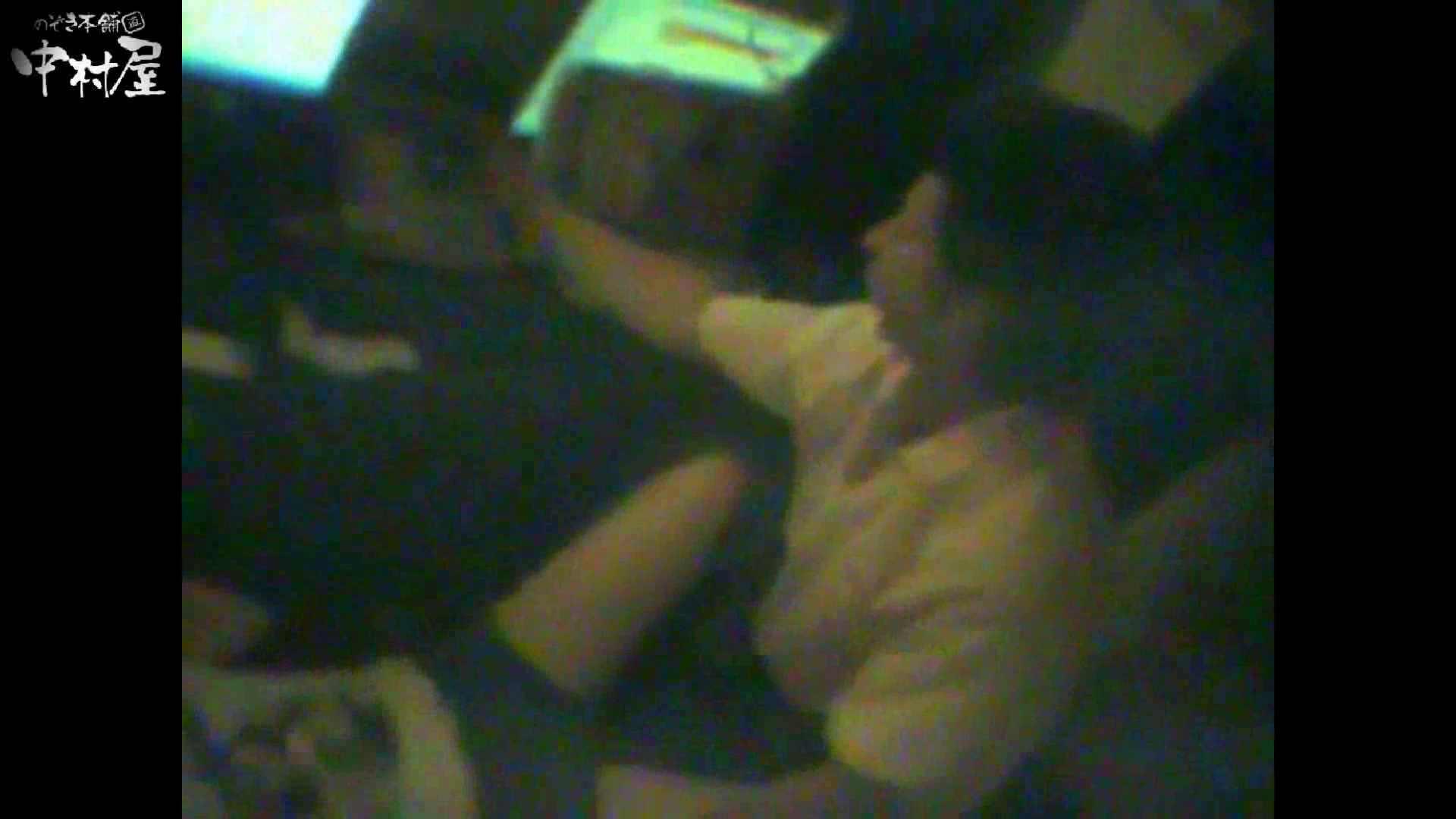 インターネットカフェの中で起こっている出来事 vol.016 カップル   卑猥  59pic 1
