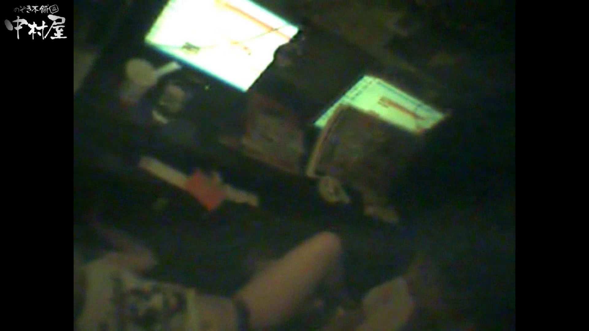 インターネットカフェの中で起こっている出来事 vol.016 カップル   卑猥  59pic 5