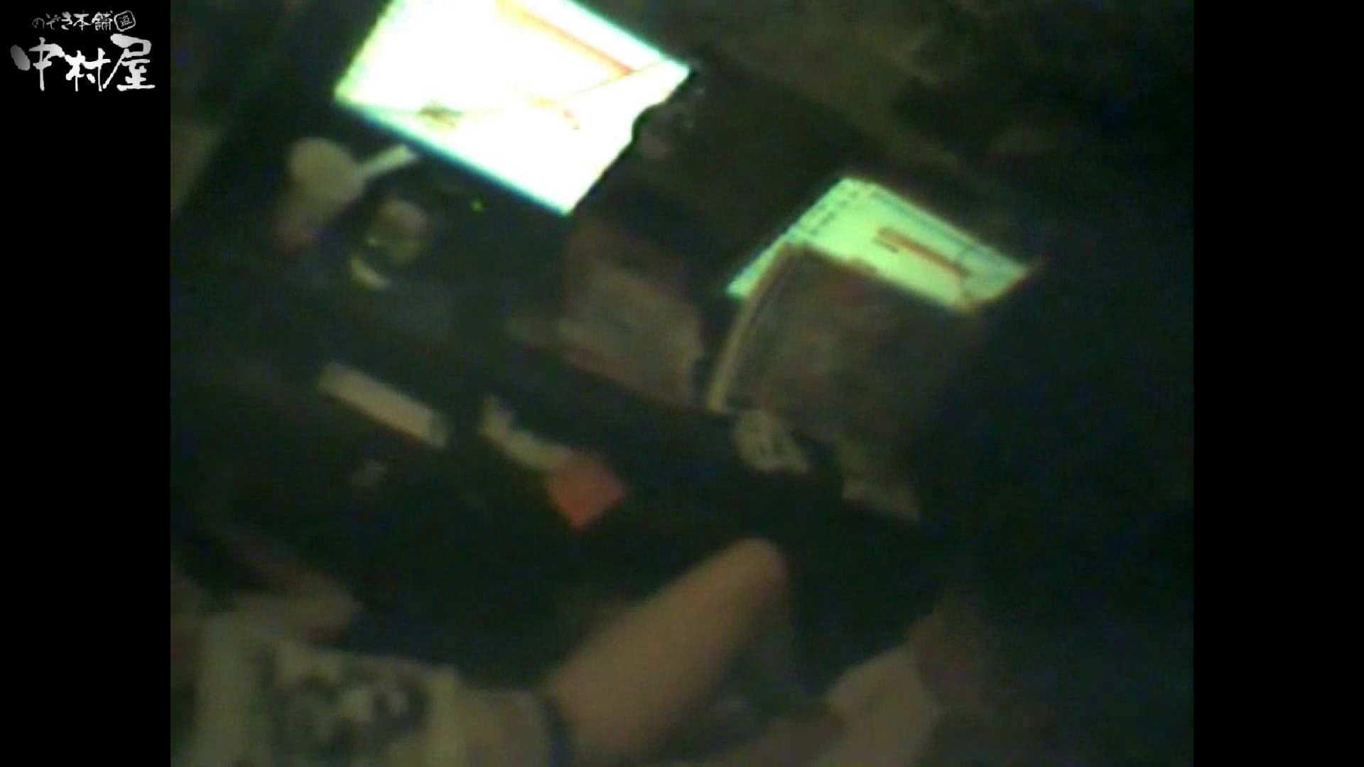 インターネットカフェの中で起こっている出来事 vol.016 カップル   卑猥  59pic 7