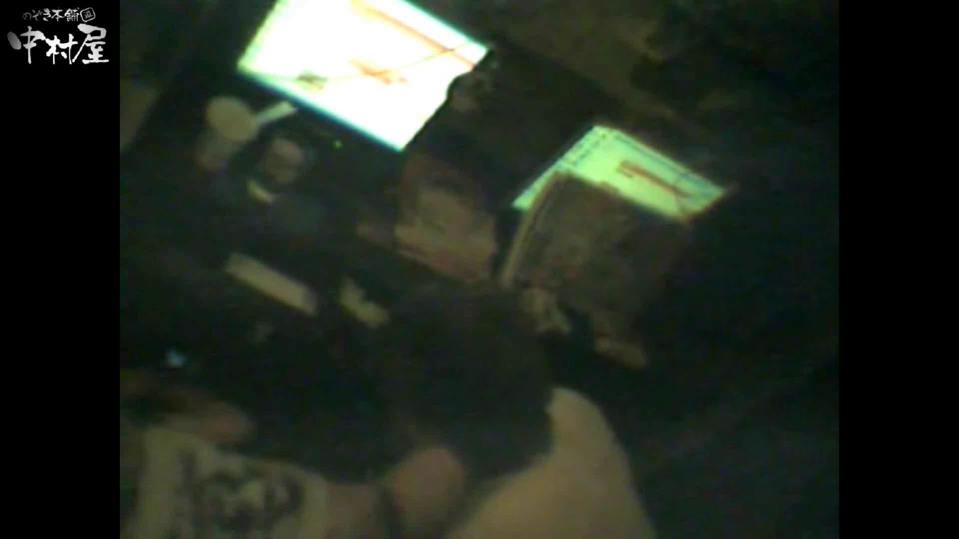 インターネットカフェの中で起こっている出来事 vol.016 カップル   卑猥  59pic 8
