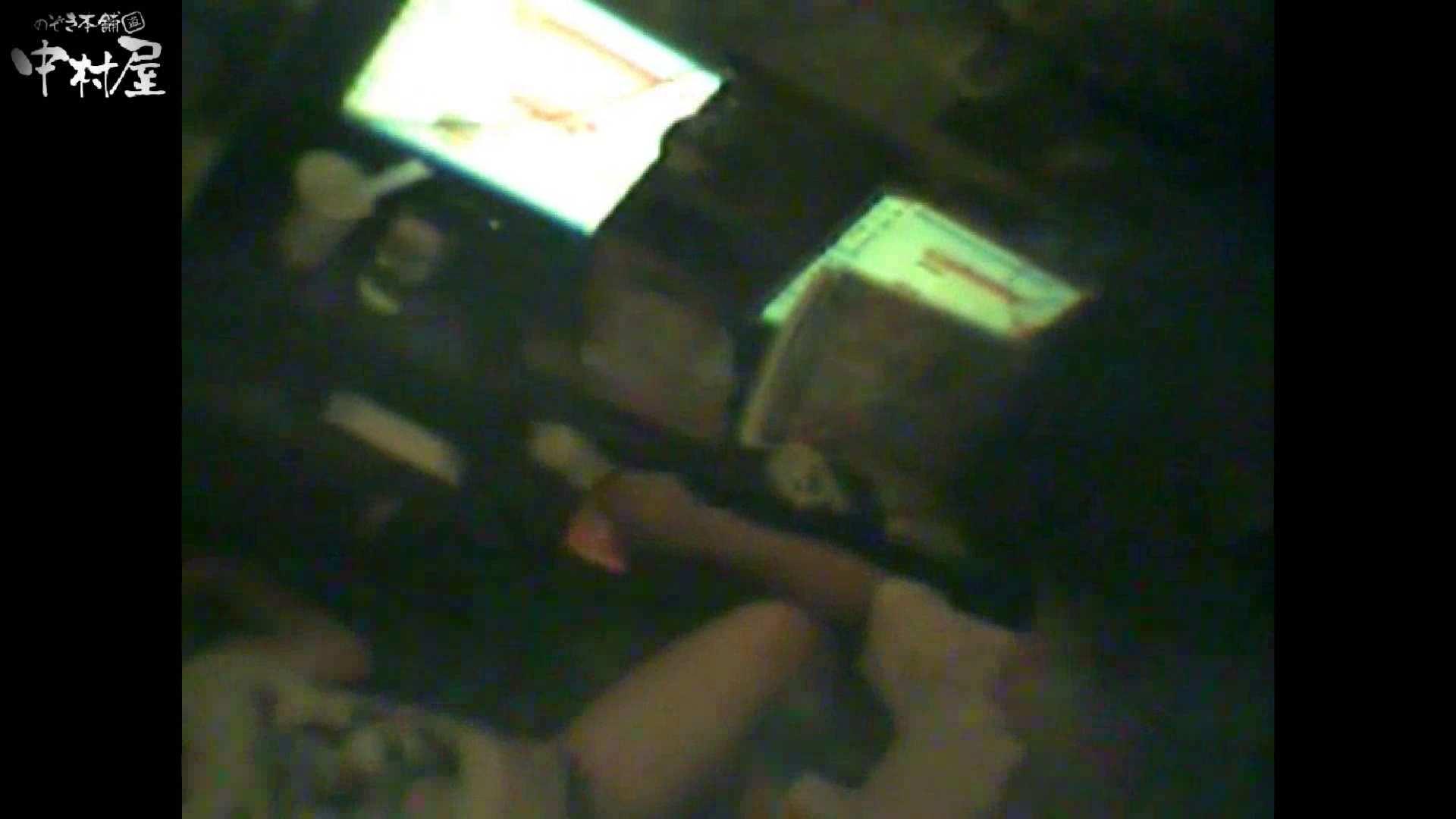 インターネットカフェの中で起こっている出来事 vol.016 カップル   卑猥  59pic 12