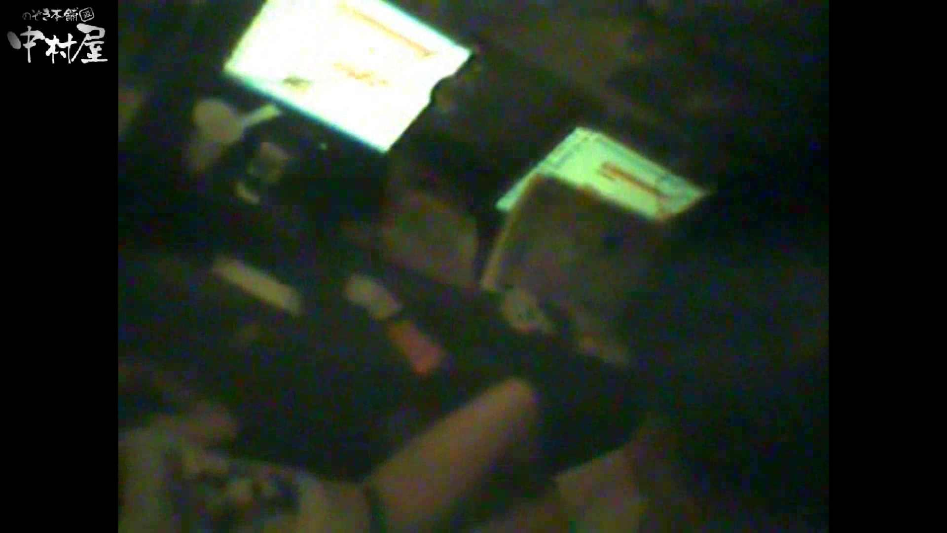 インターネットカフェの中で起こっている出来事 vol.016 カップル   卑猥  59pic 13