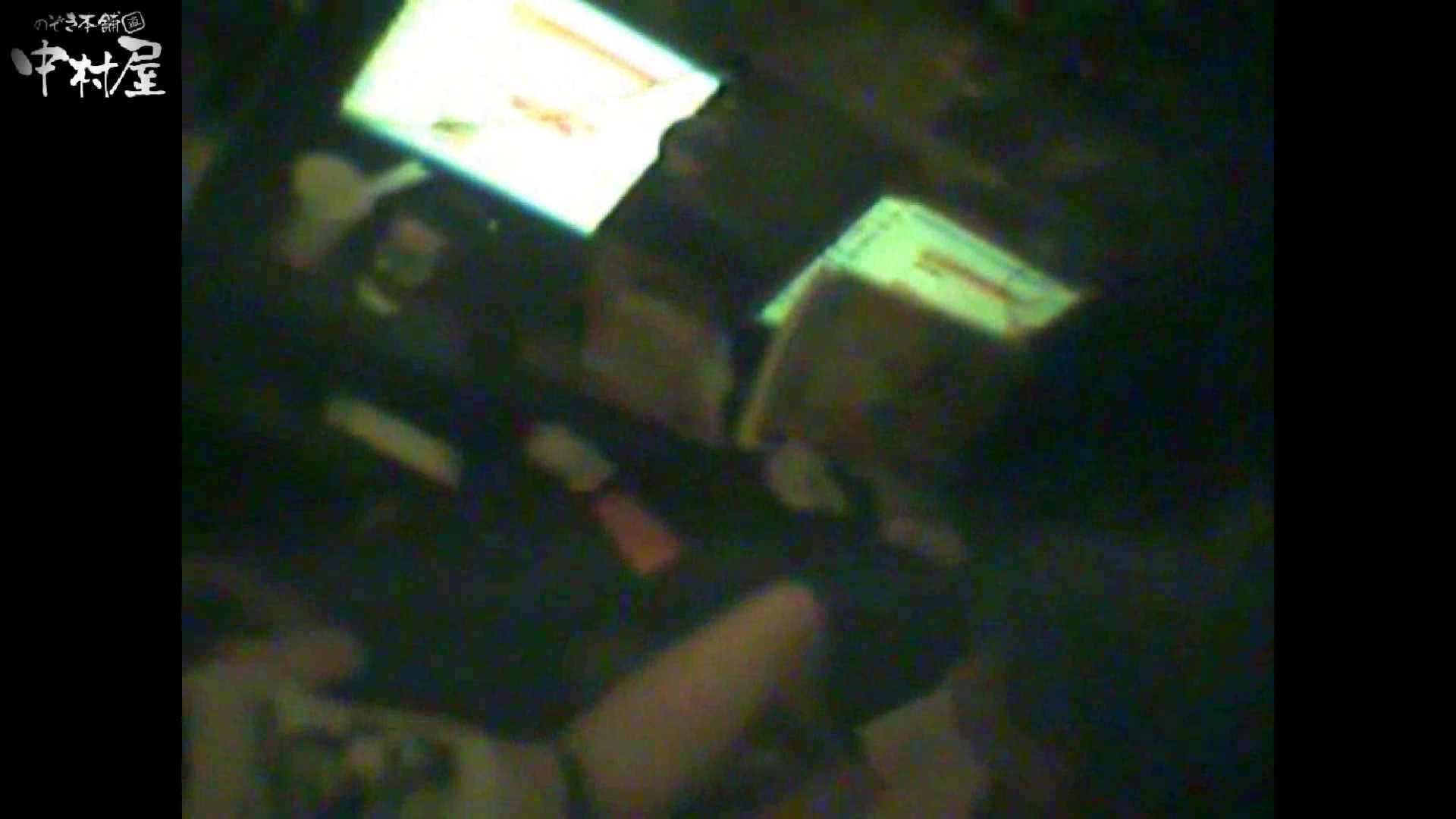 インターネットカフェの中で起こっている出来事 vol.016 カップル   卑猥  59pic 14