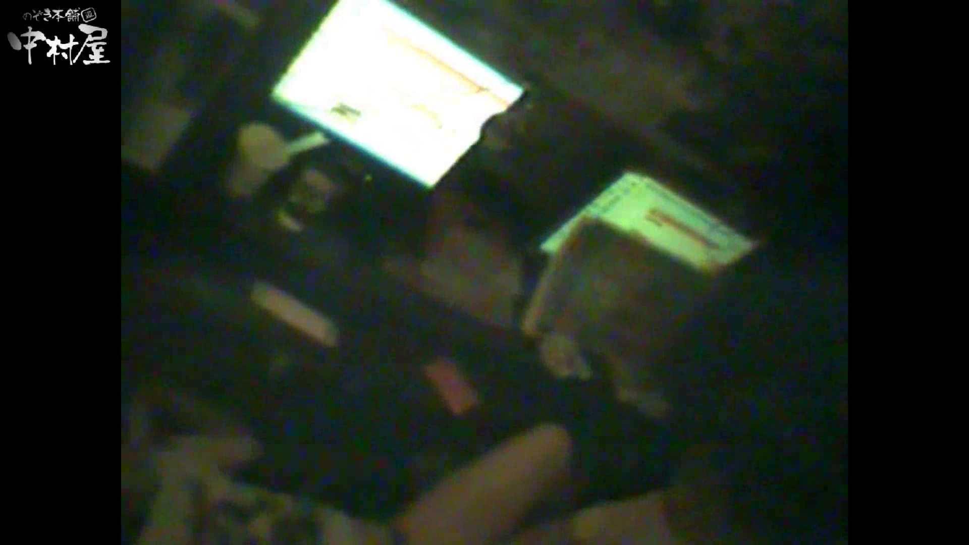 インターネットカフェの中で起こっている出来事 vol.016 カップル   卑猥  59pic 15