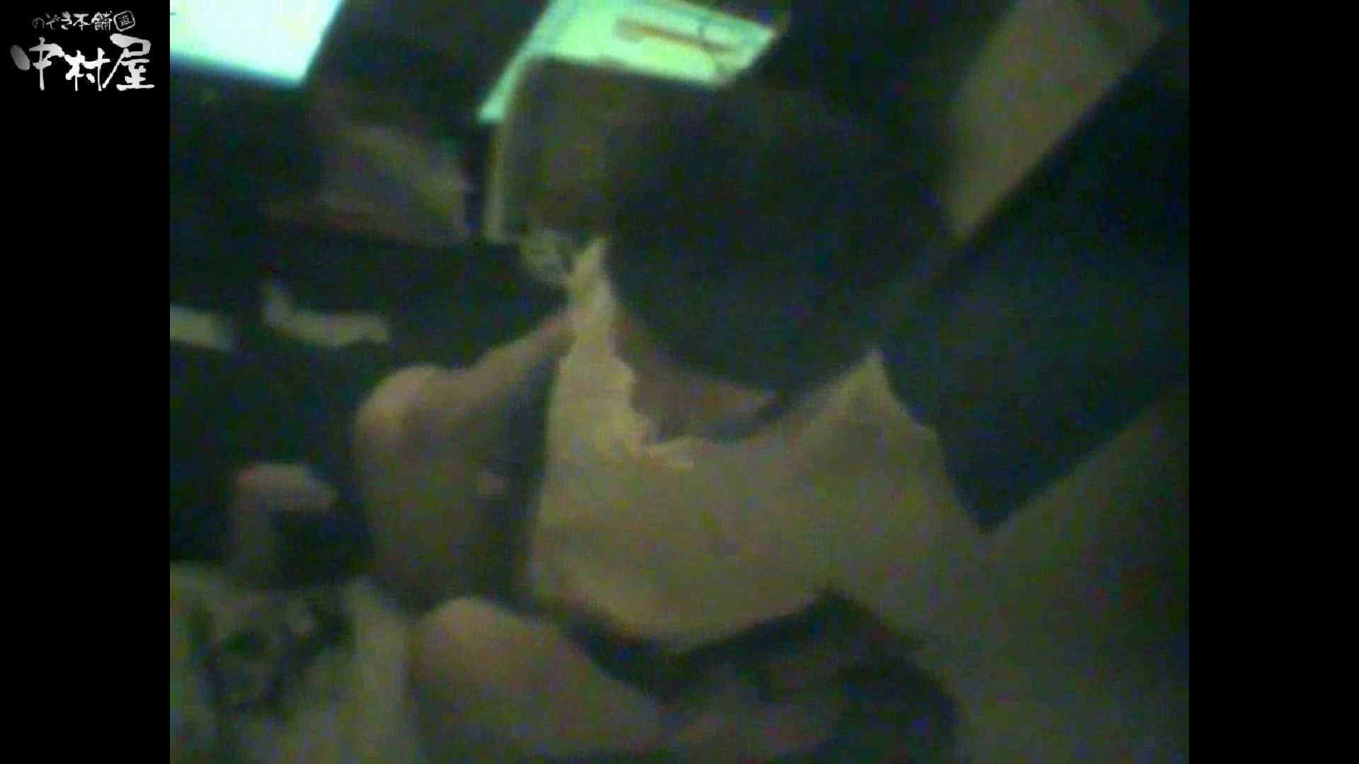 インターネットカフェの中で起こっている出来事 vol.016 カップル   卑猥  59pic 21