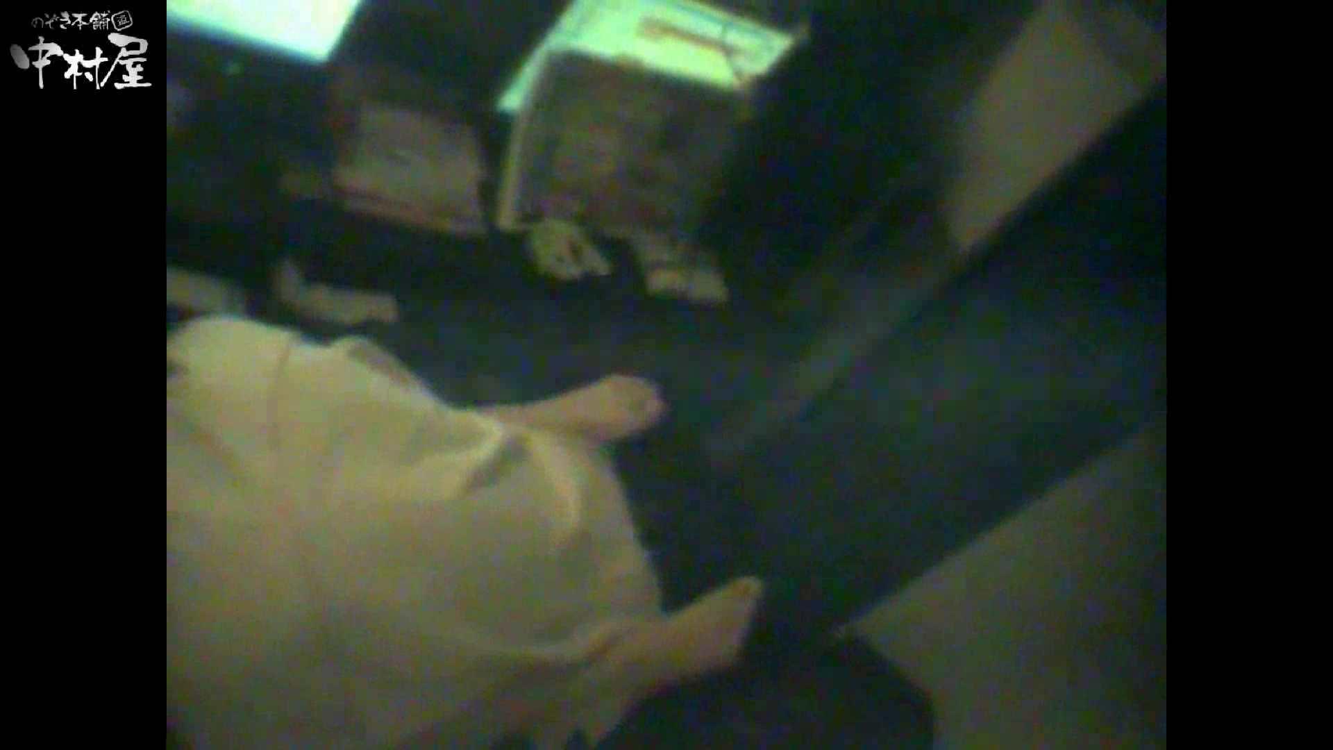 インターネットカフェの中で起こっている出来事 vol.016 カップル   卑猥  59pic 33