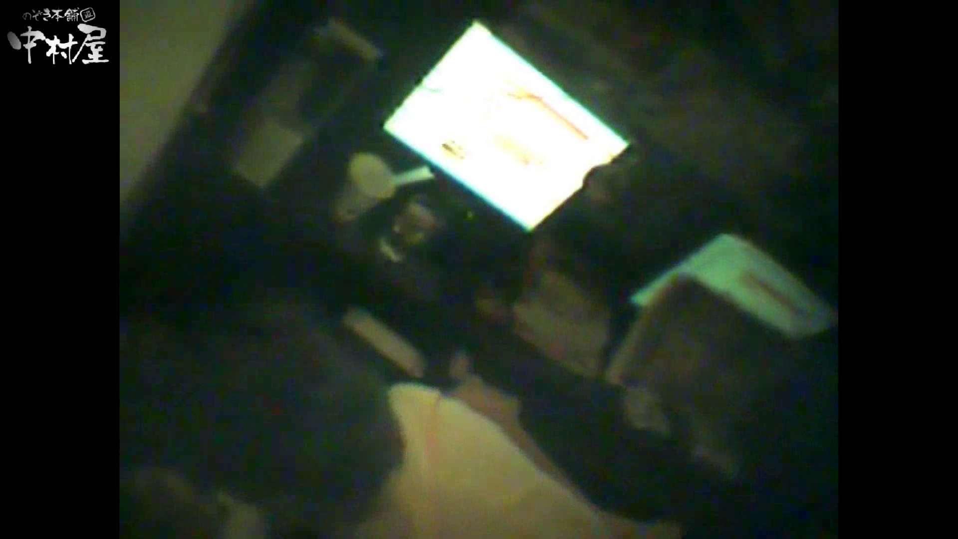インターネットカフェの中で起こっている出来事 vol.016 カップル   卑猥  59pic 39