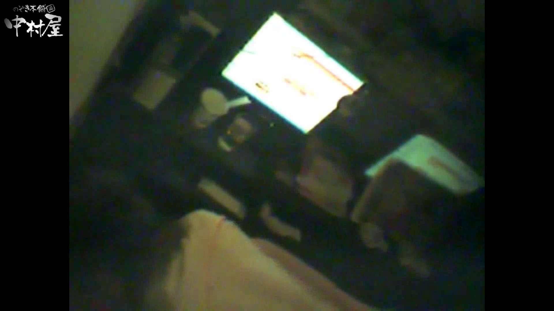 インターネットカフェの中で起こっている出来事 vol.016 カップル   卑猥  59pic 40