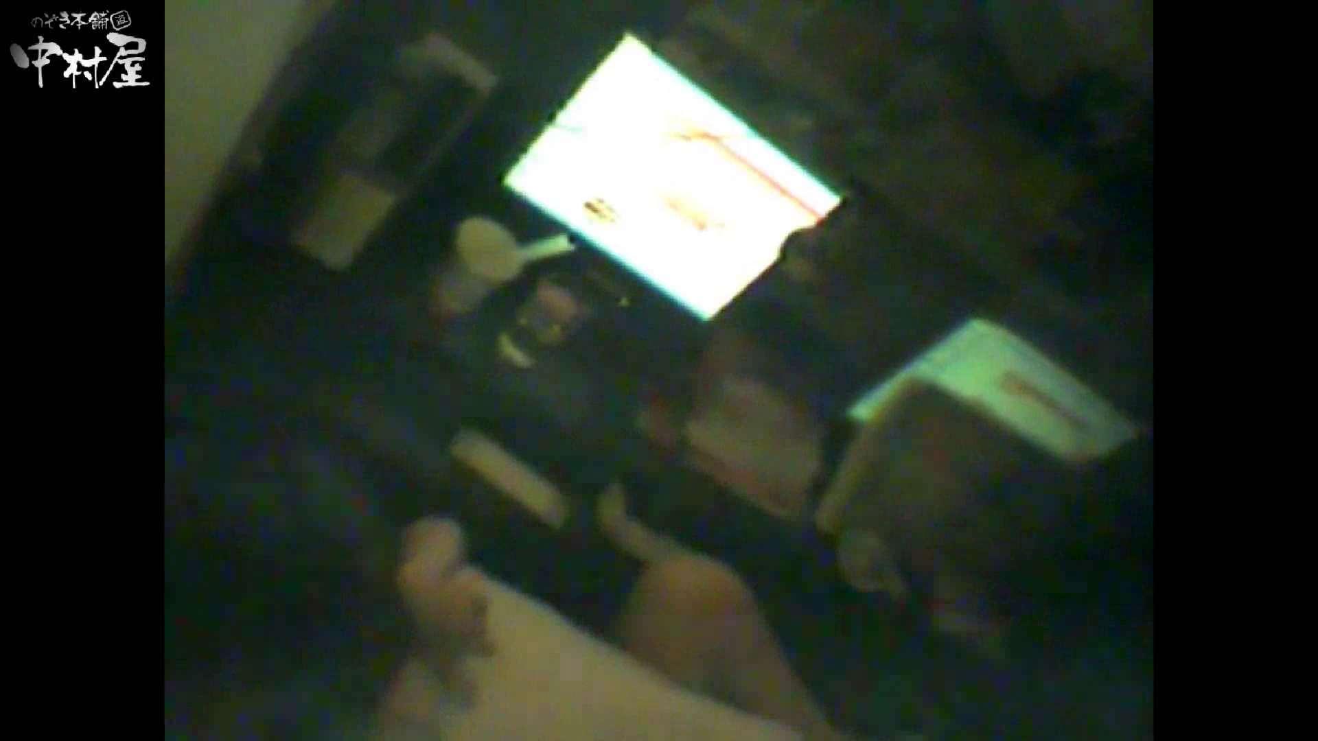 インターネットカフェの中で起こっている出来事 vol.016 カップル   卑猥  59pic 44