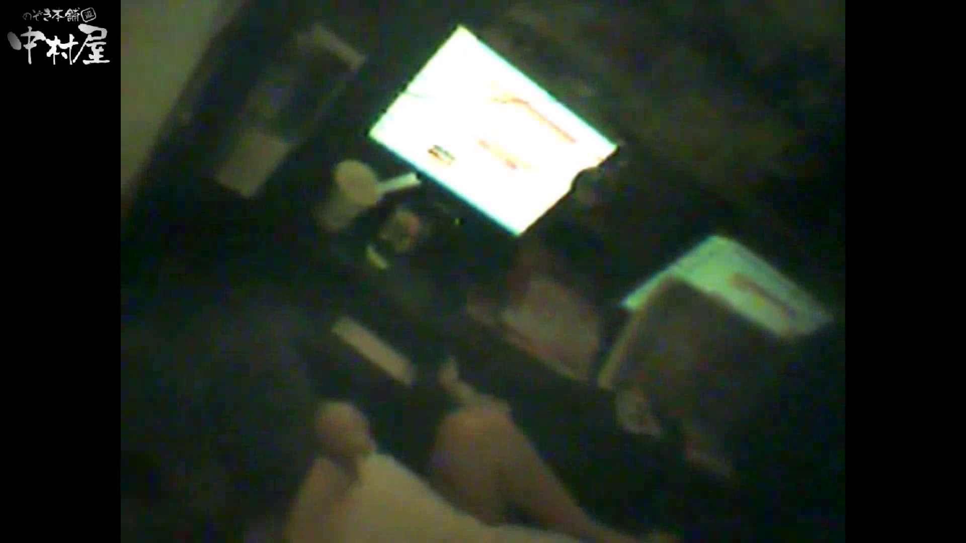 インターネットカフェの中で起こっている出来事 vol.016 カップル   卑猥  59pic 45