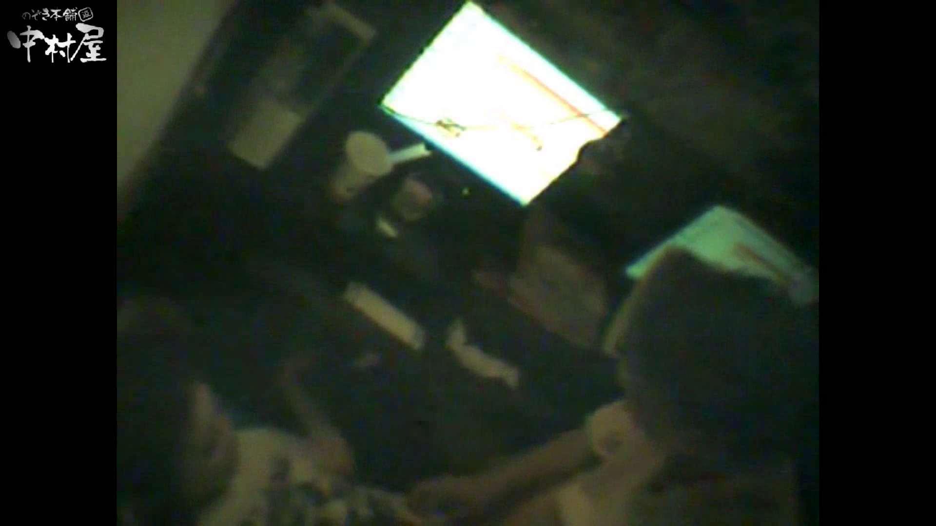 インターネットカフェの中で起こっている出来事 vol.016 カップル   卑猥  59pic 56