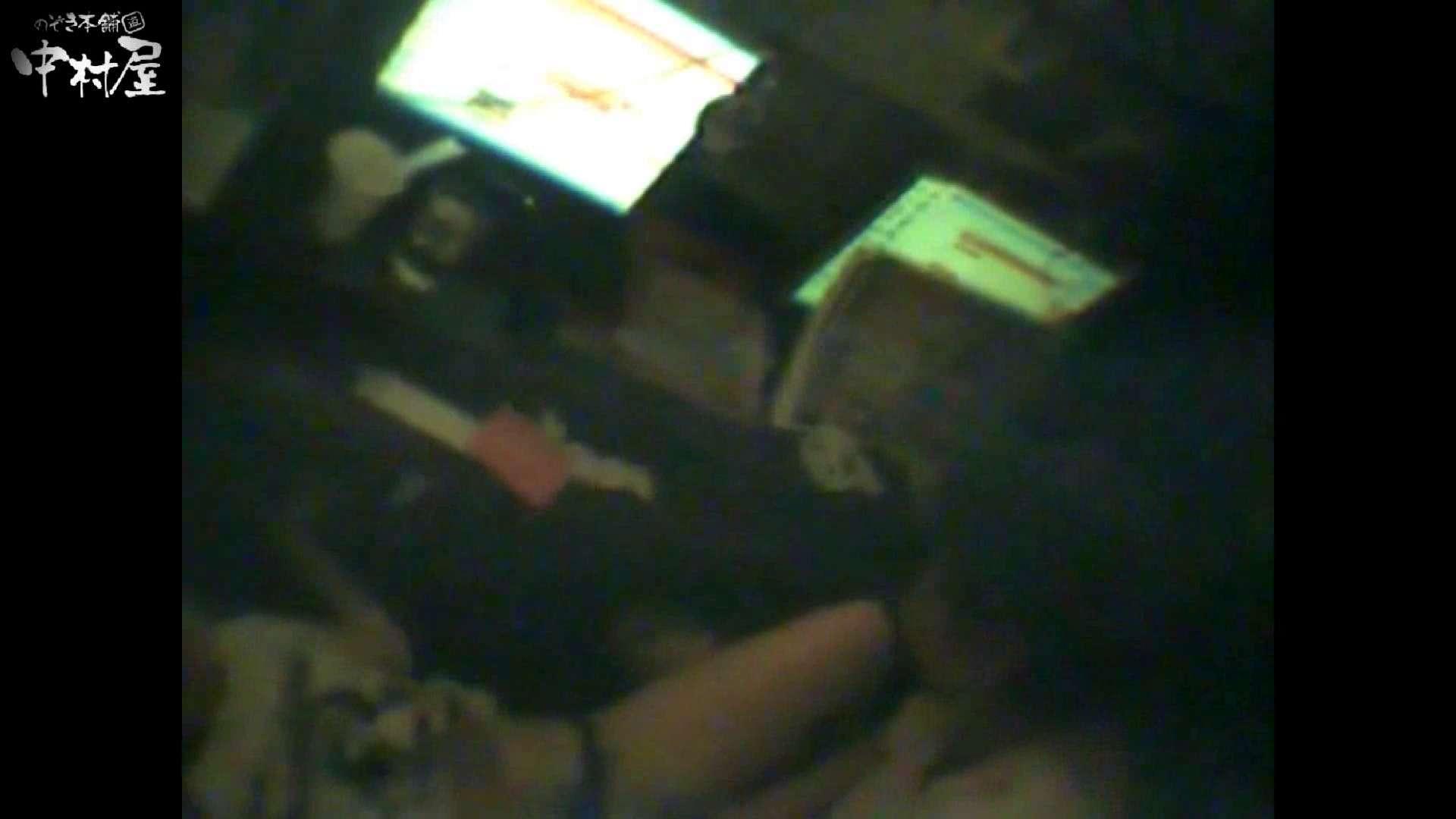 インターネットカフェの中で起こっている出来事 vol.016 カップル   卑猥  59pic 58