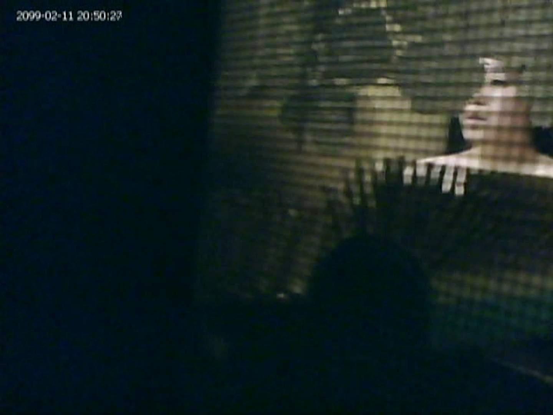 バスルームの写窓から vol.007 HなOL   0  52pic 44