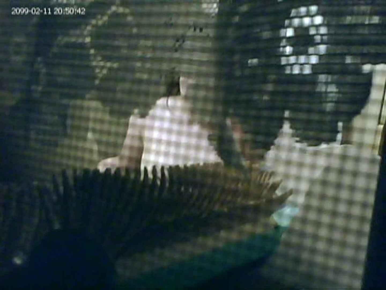 バスルームの写窓から vol.007 HなOL   0  52pic 46
