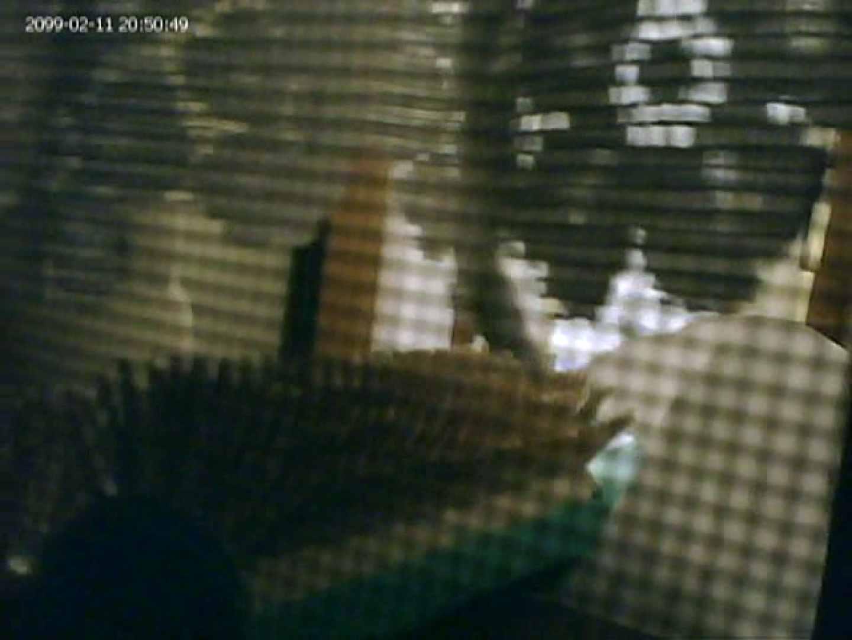 バスルームの写窓から vol.007 HなOL   0  52pic 47