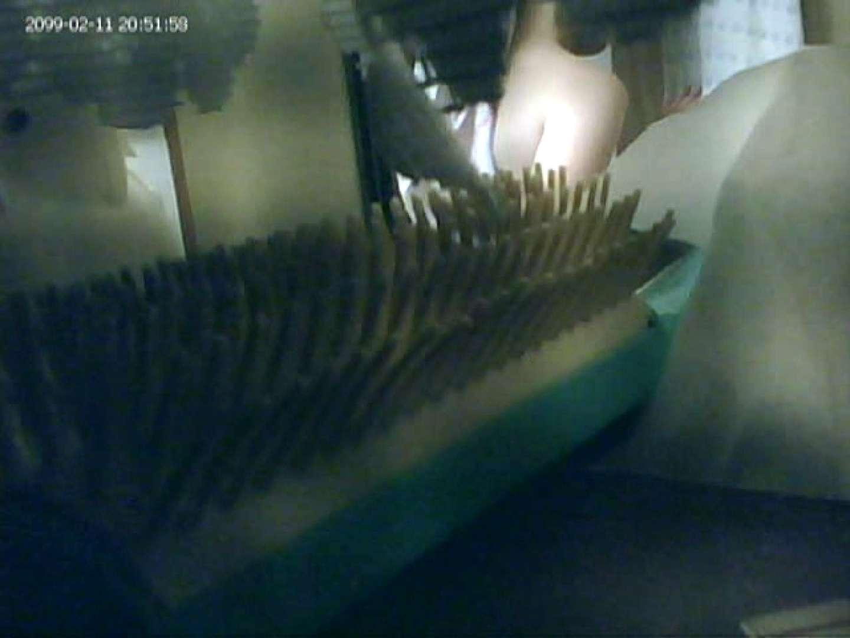 バスルームの写窓から vol.007 HなOL   0  52pic 52