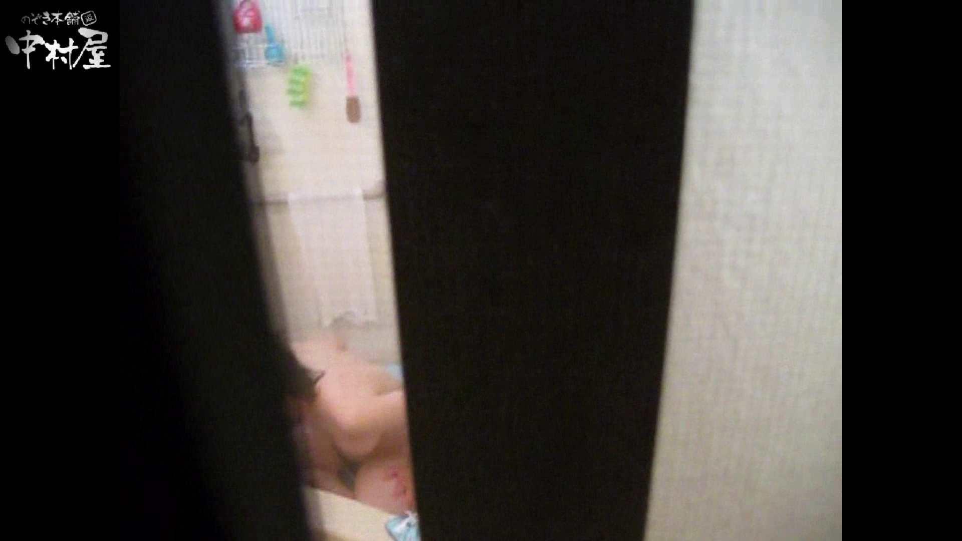 民家風呂専門盗撮師の超危険映像 vol.001 HなOL | 美女  102pic 1