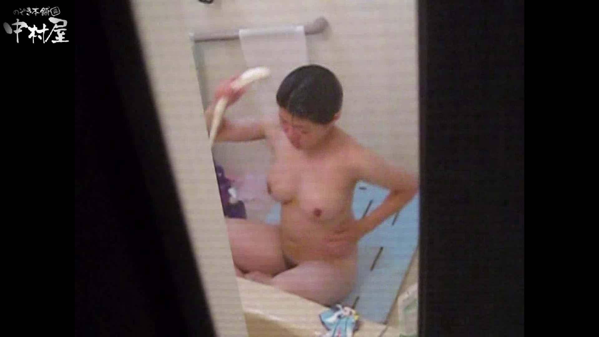 民家風呂専門盗撮師の超危険映像 vol.001 HなOL | 美女  102pic 17